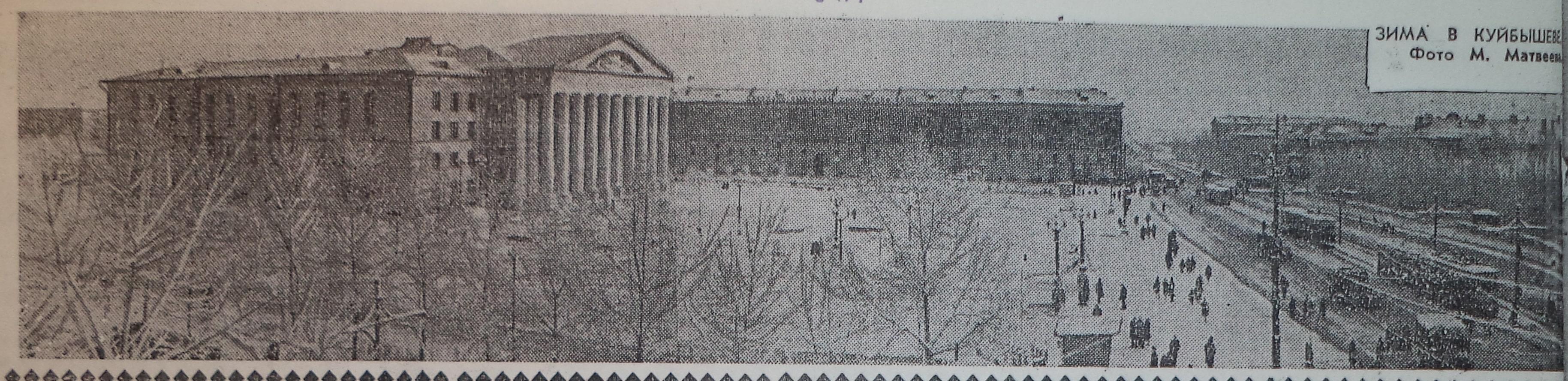 Январь 1964 года Шанхаи Безымянки