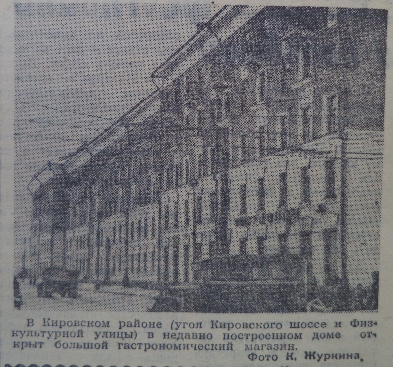 16-ВКц-1957-01-30-фото Шанхая-min