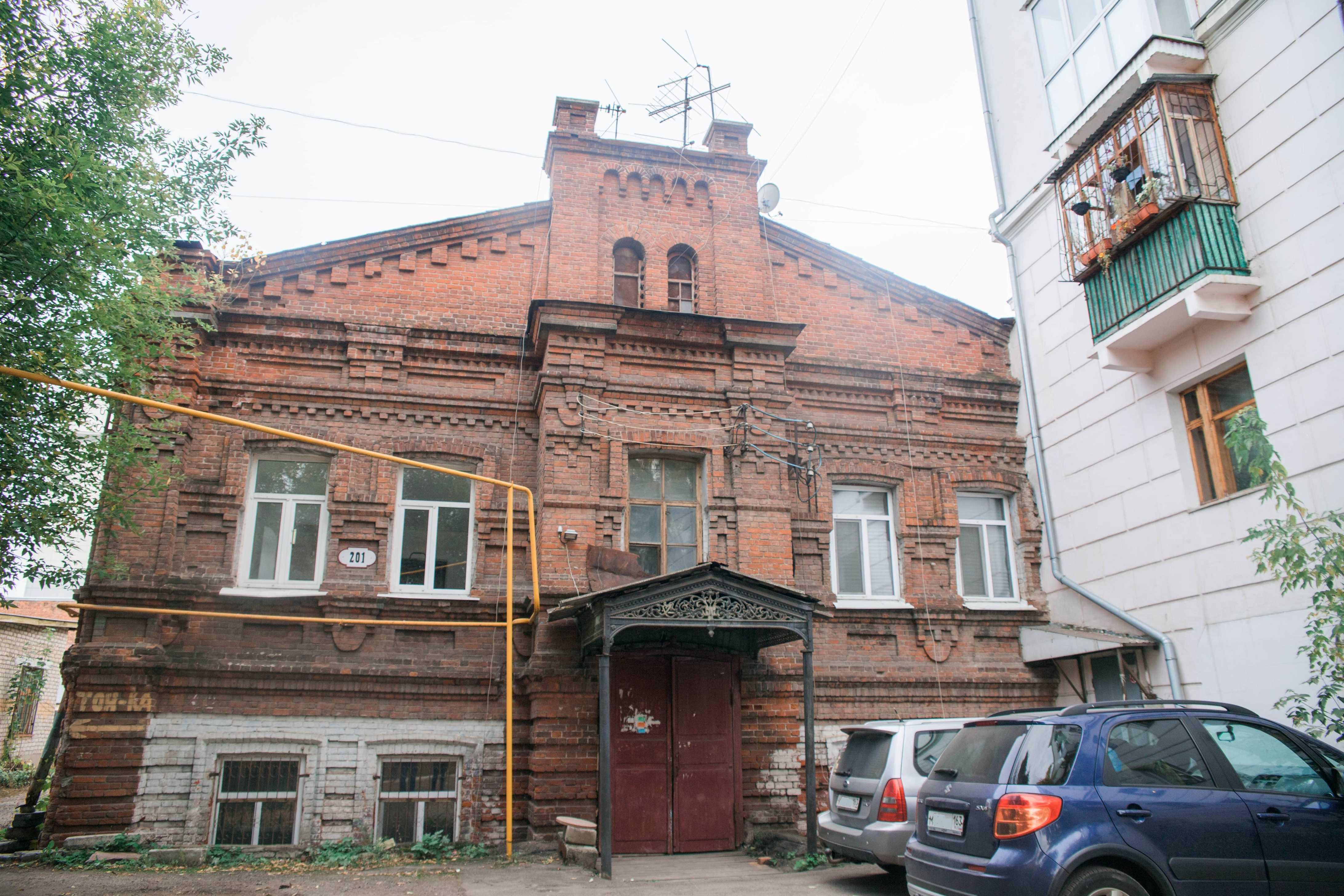 Александровская богадельня