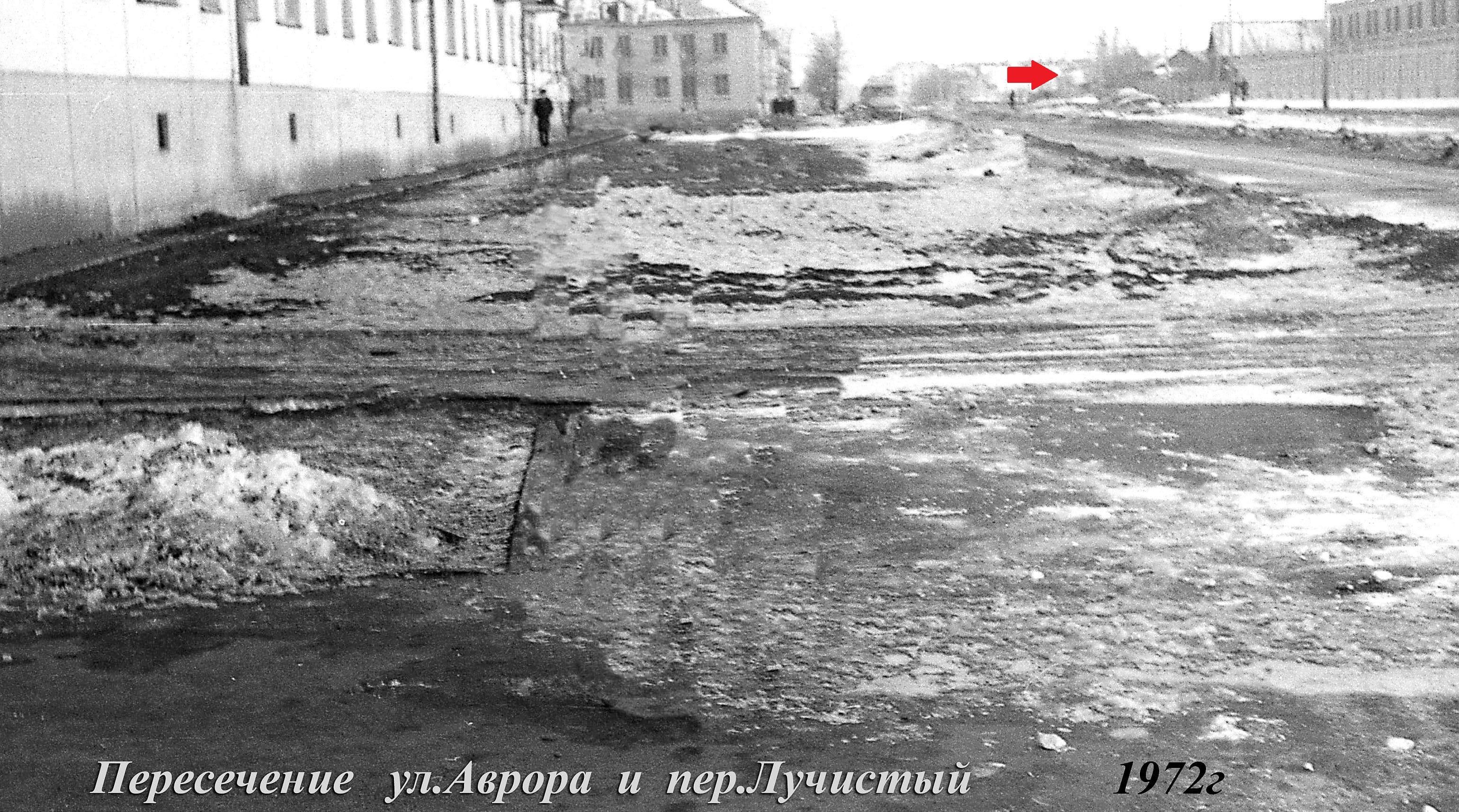Вид на улицу Съездовскую