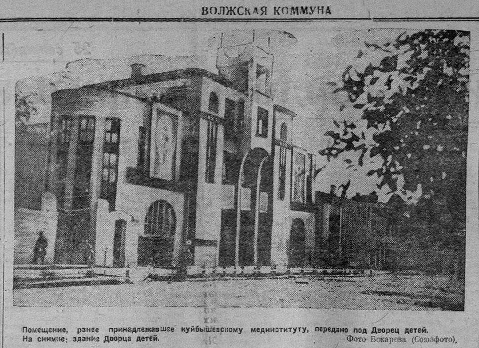 Волжская коммуна, 1935, 14 августа, 11 сентября1