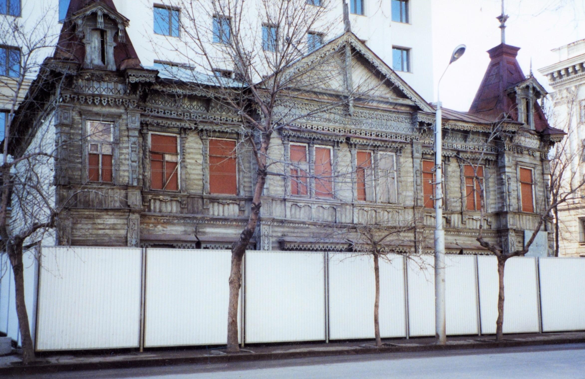 Дом Маштакова. 15 лет назад