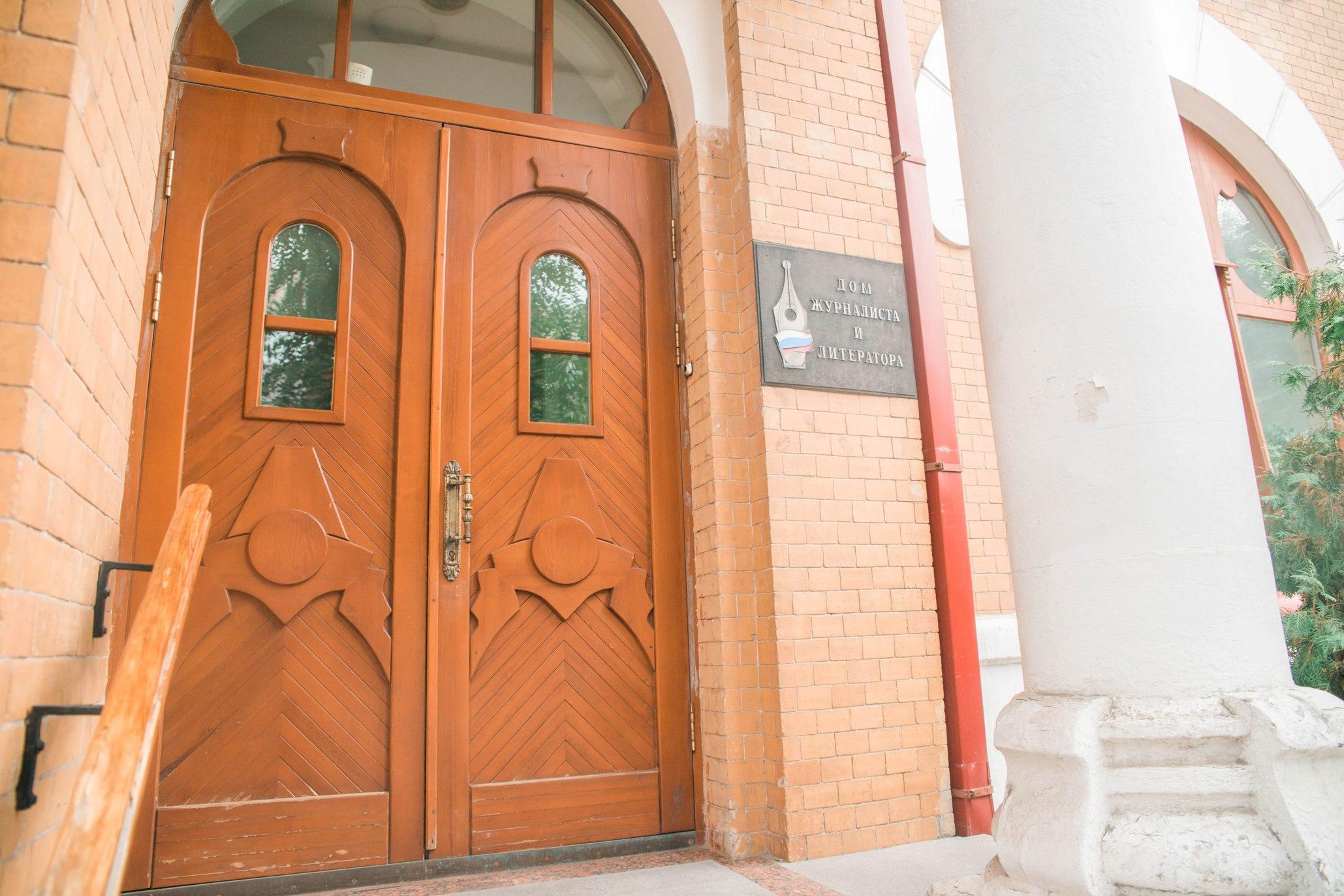 Дом журналиста и литератора на улице Самарской