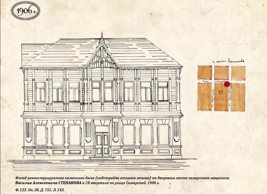 Дом мещанина Васильева
