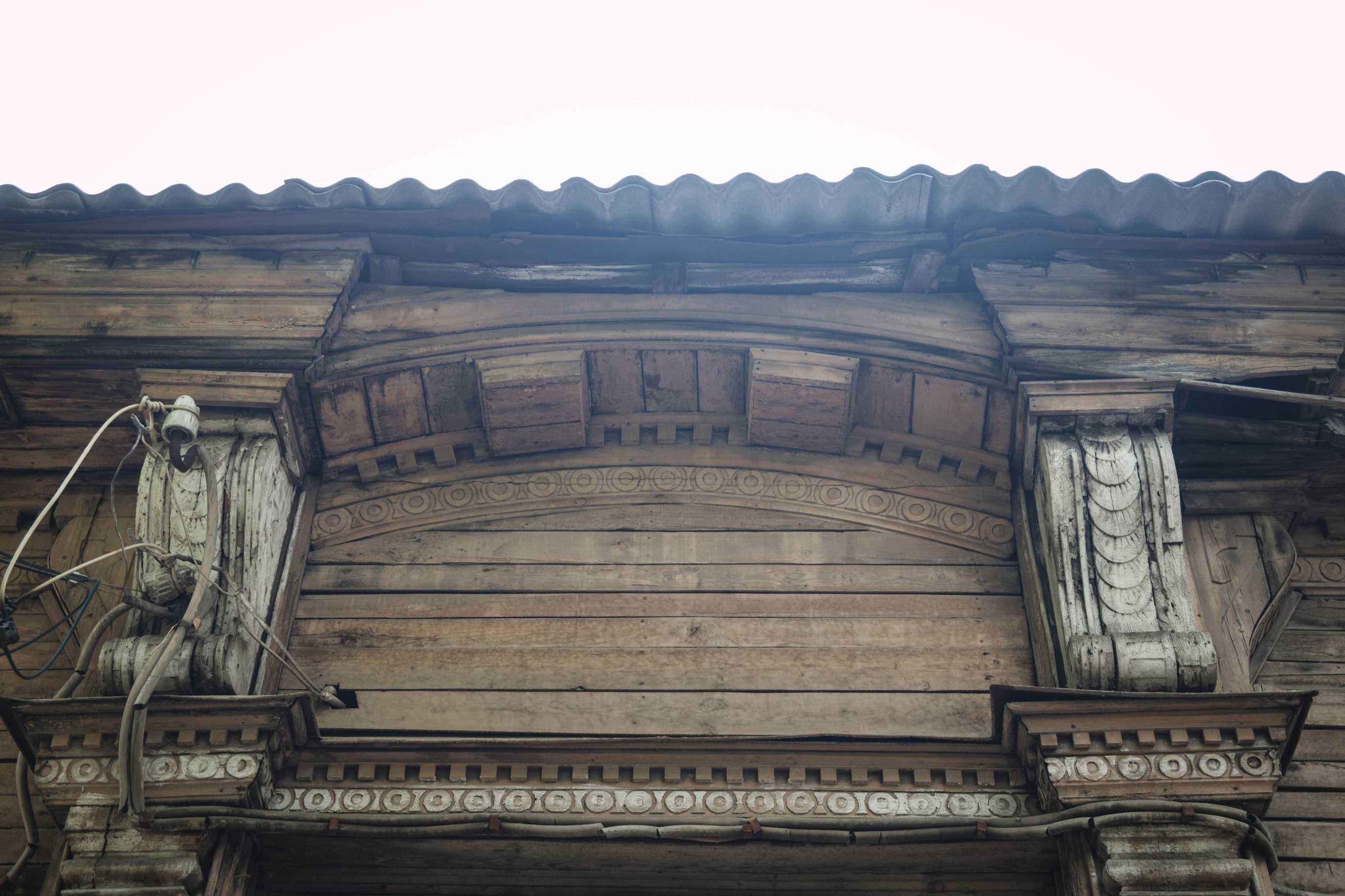 Дом мещан Сафоновых