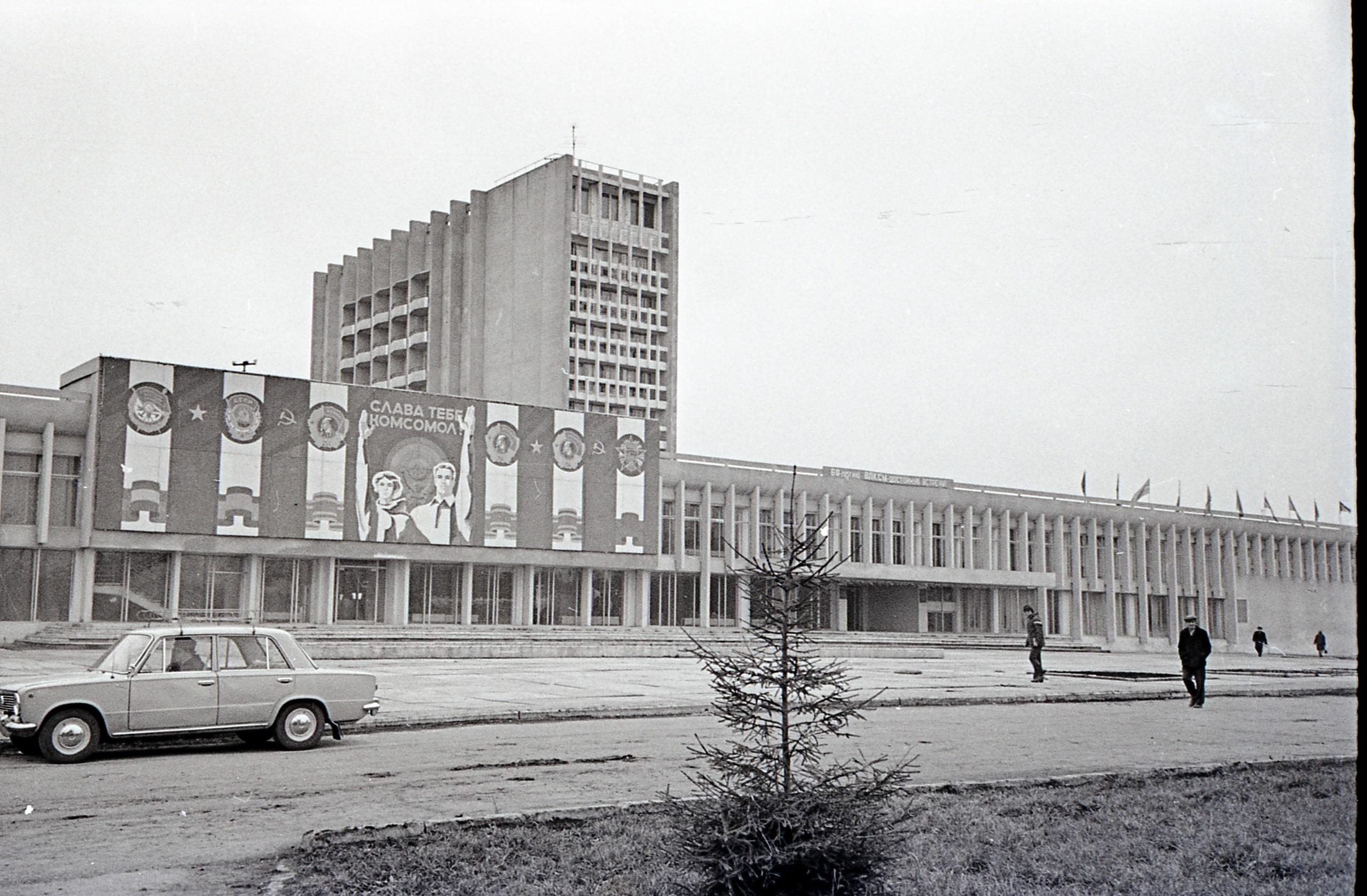 Дом молодежи на Аэродромной