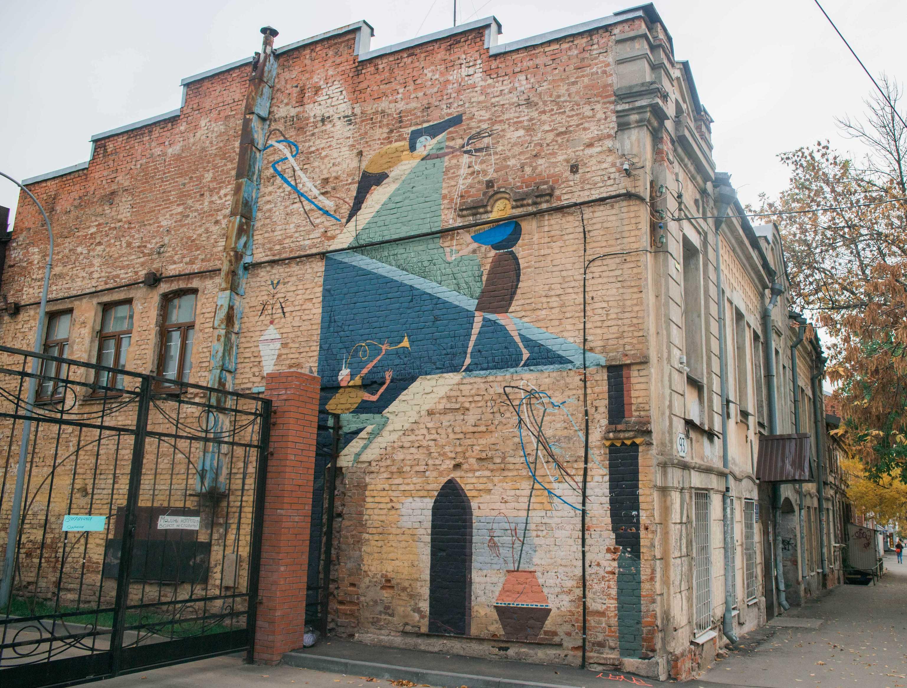Доходный дом Крепляк и граффити