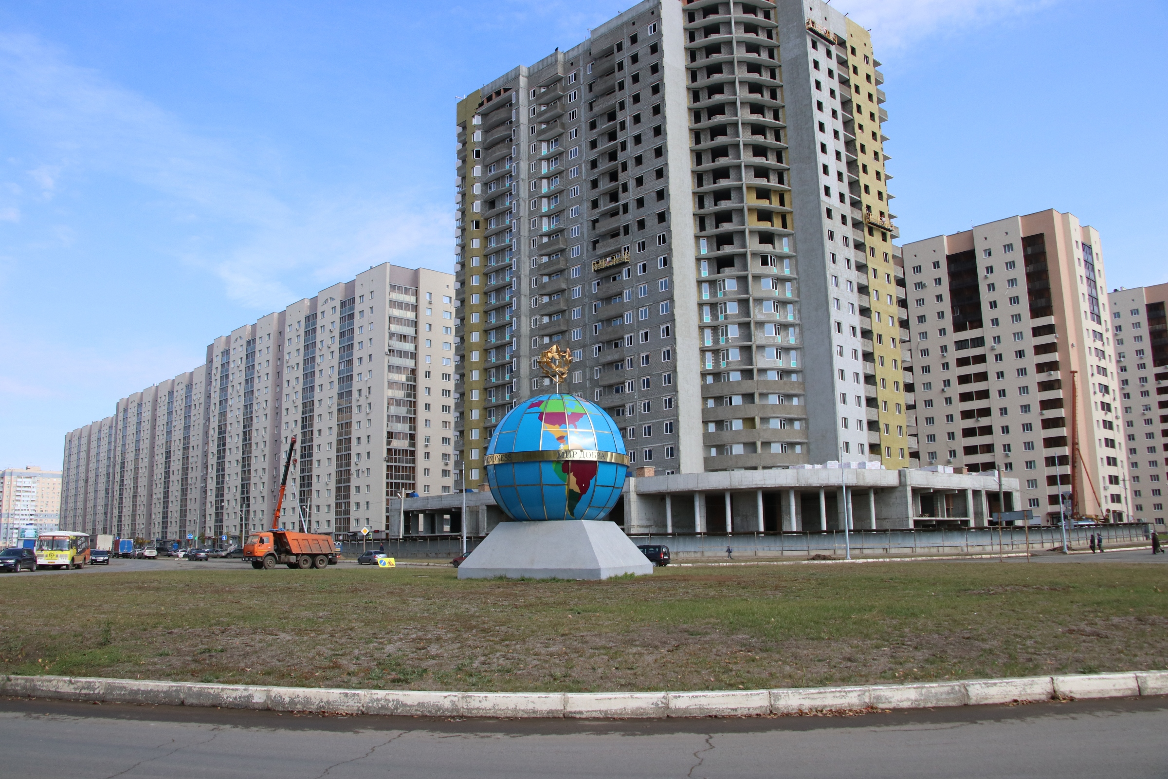Микрорайон-Волгарь