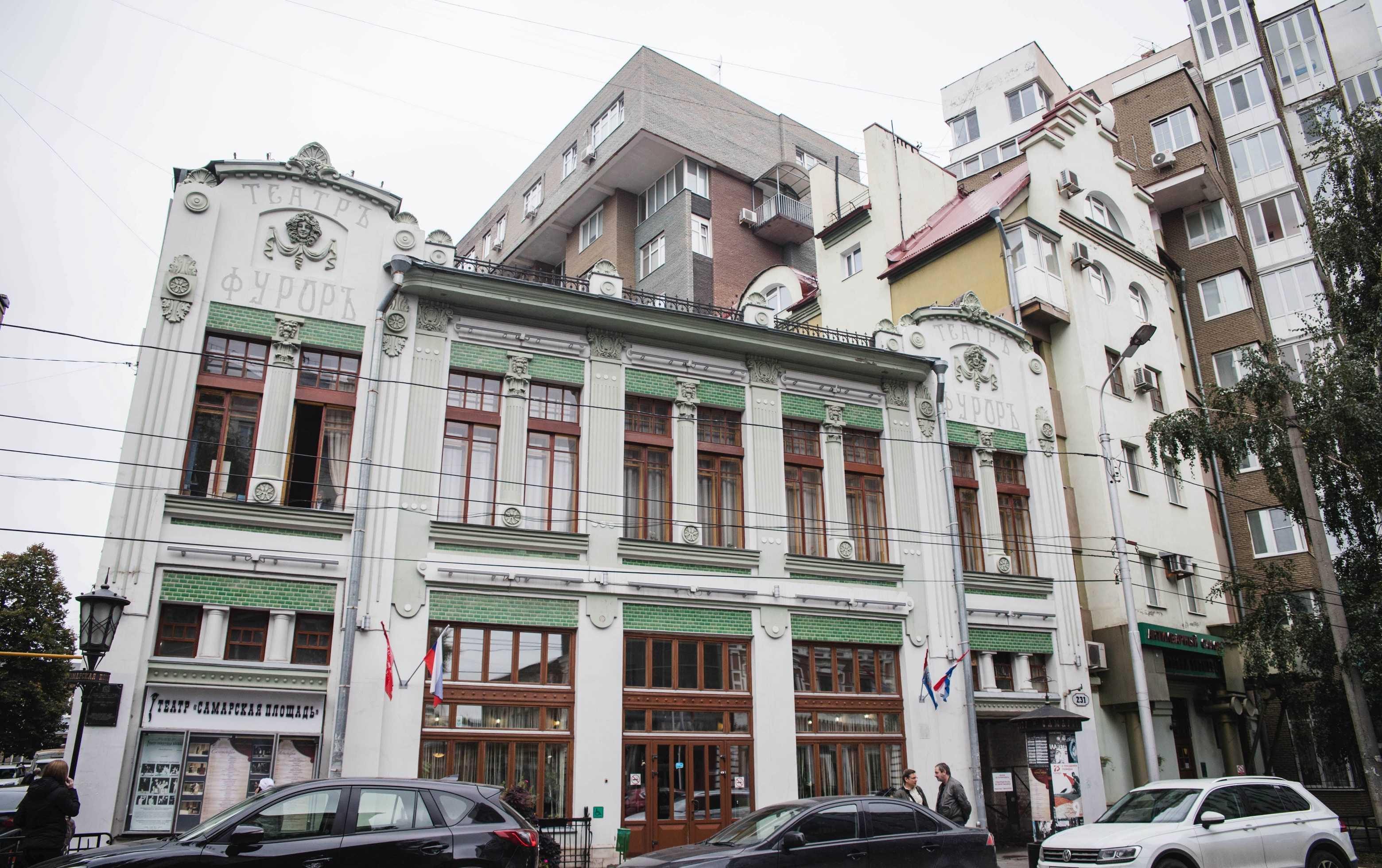 Театра Самарская площадь