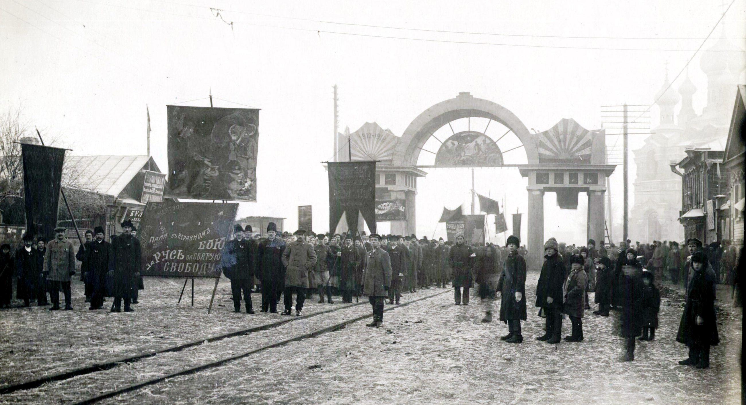 Триумфальная арка 1918 год