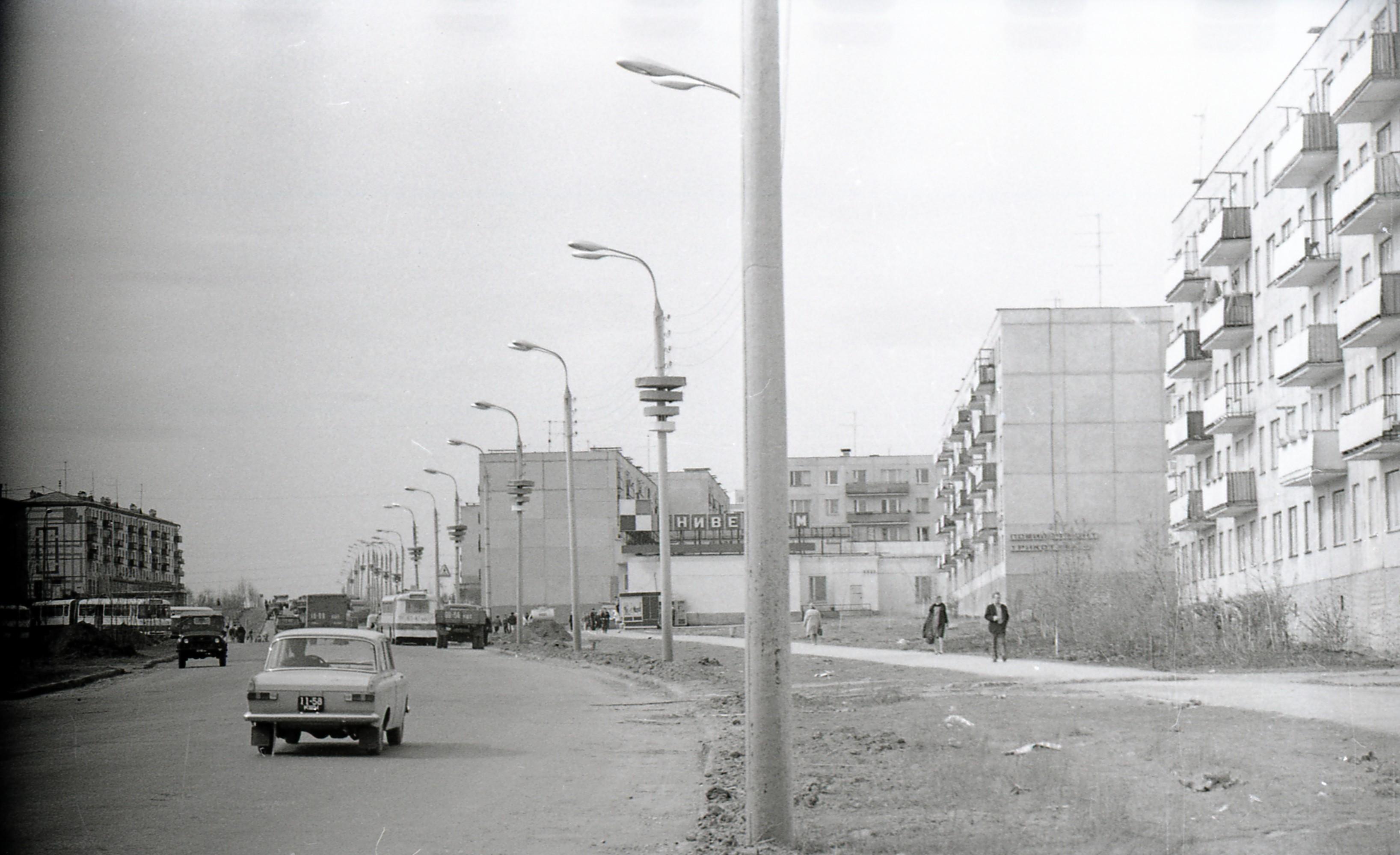 Улица Георгия Димитрова