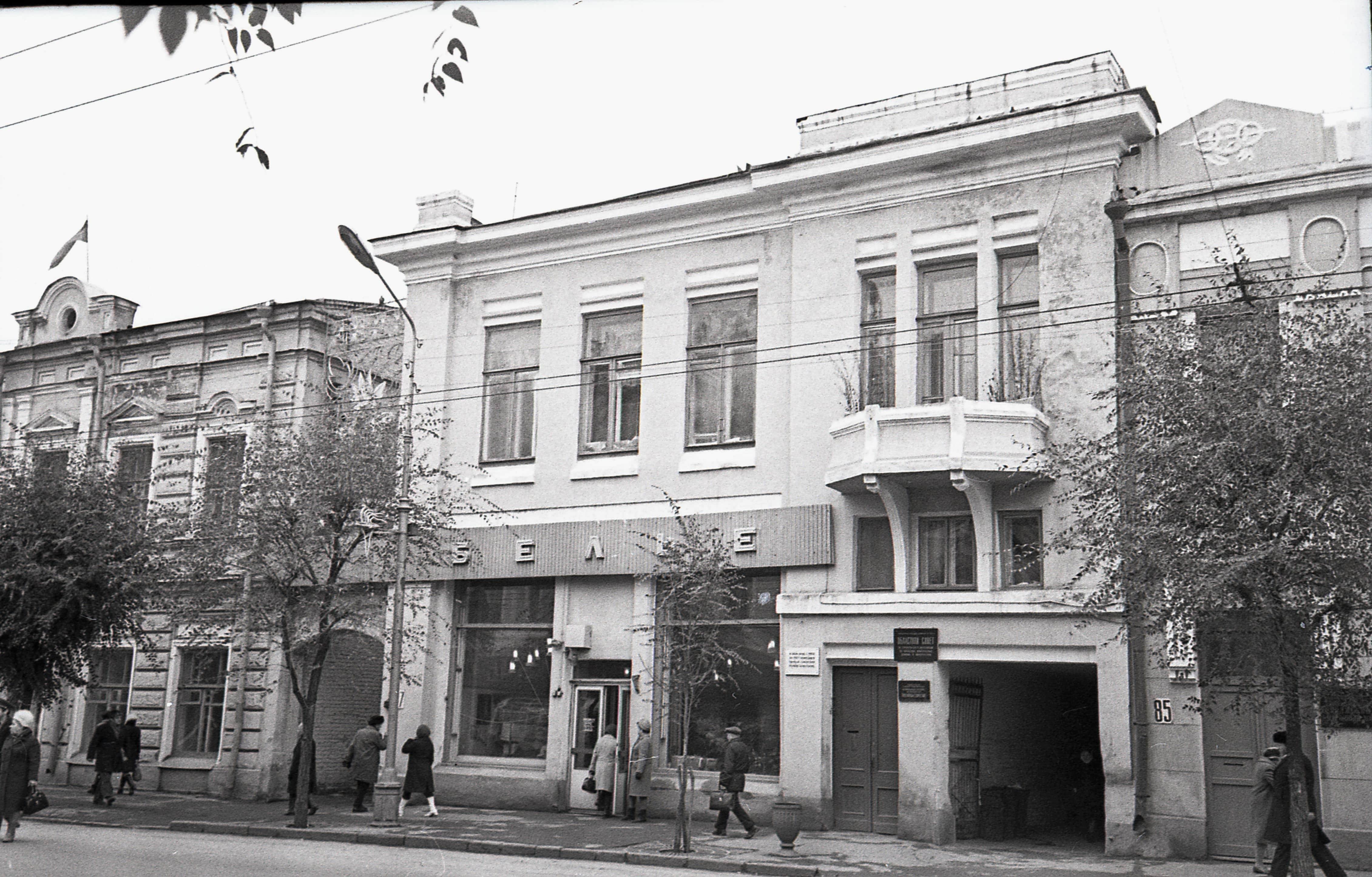 Улица Куйбышева 87