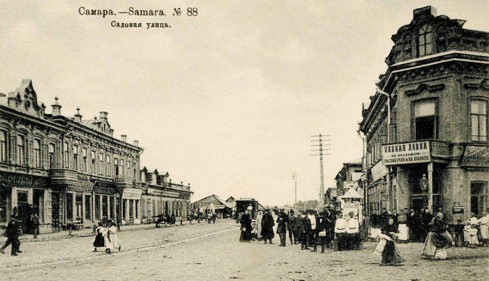 Улица Садовая. Вид в сторону Воскресенского базара