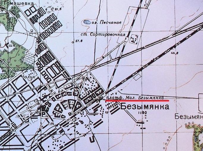 samara1940