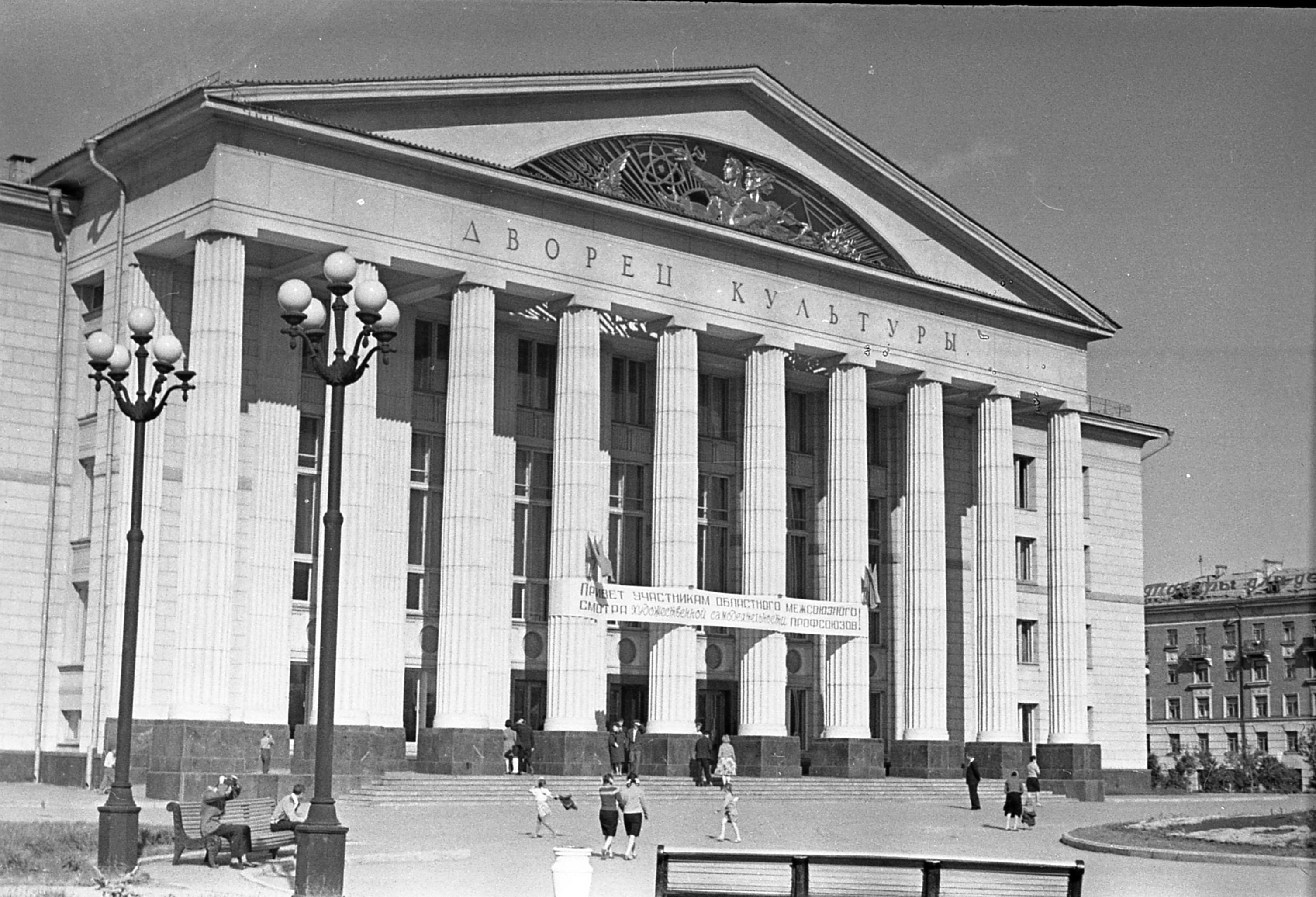 ДК Кирова в советское время