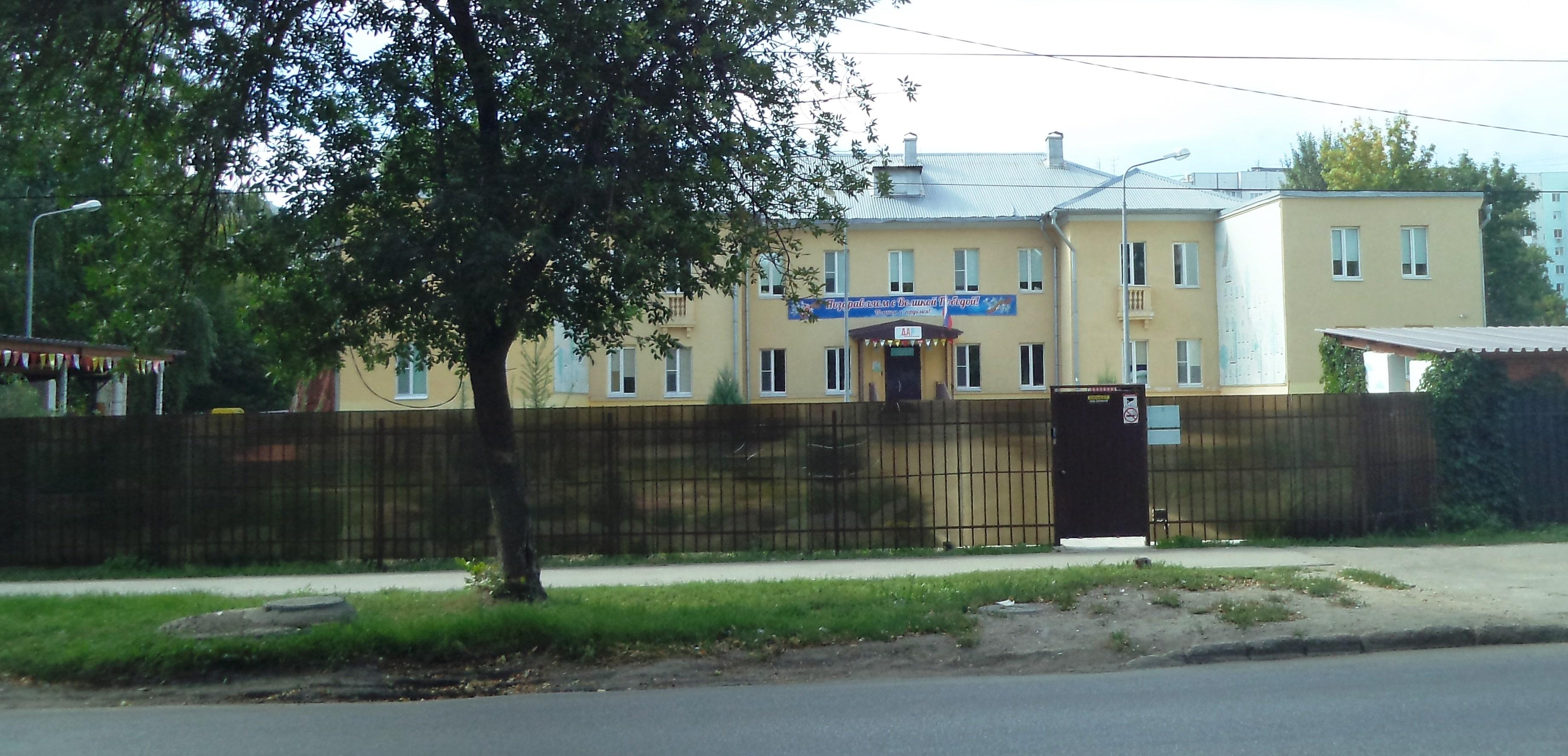 Детский сад на Симферопольской