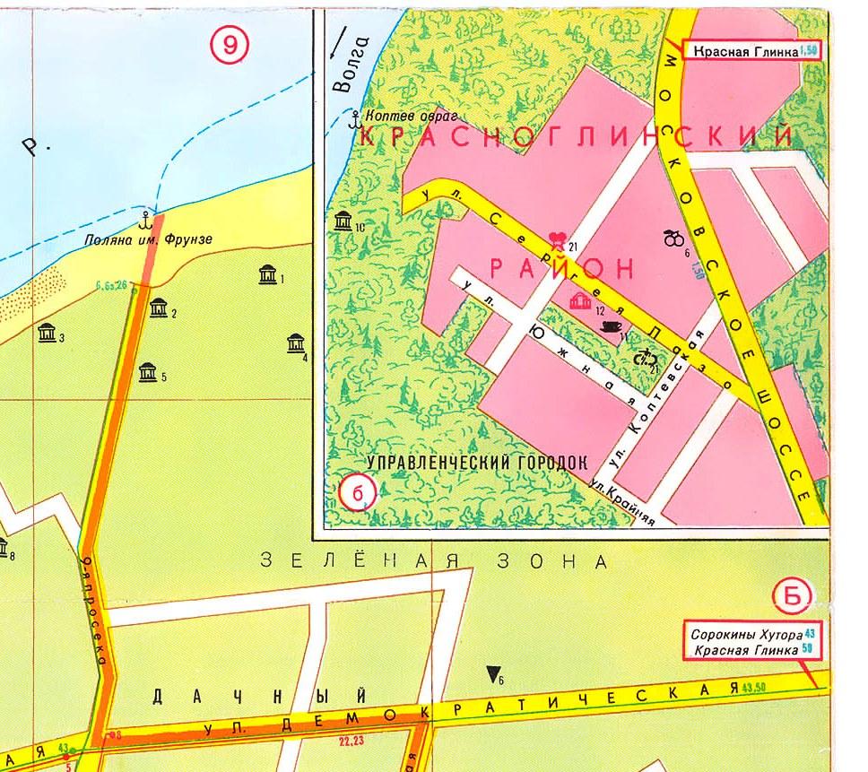 Карта Самары 1978 года