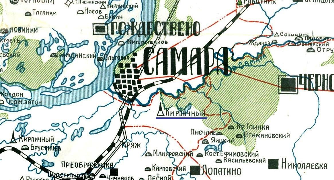 Самара в 1926 году