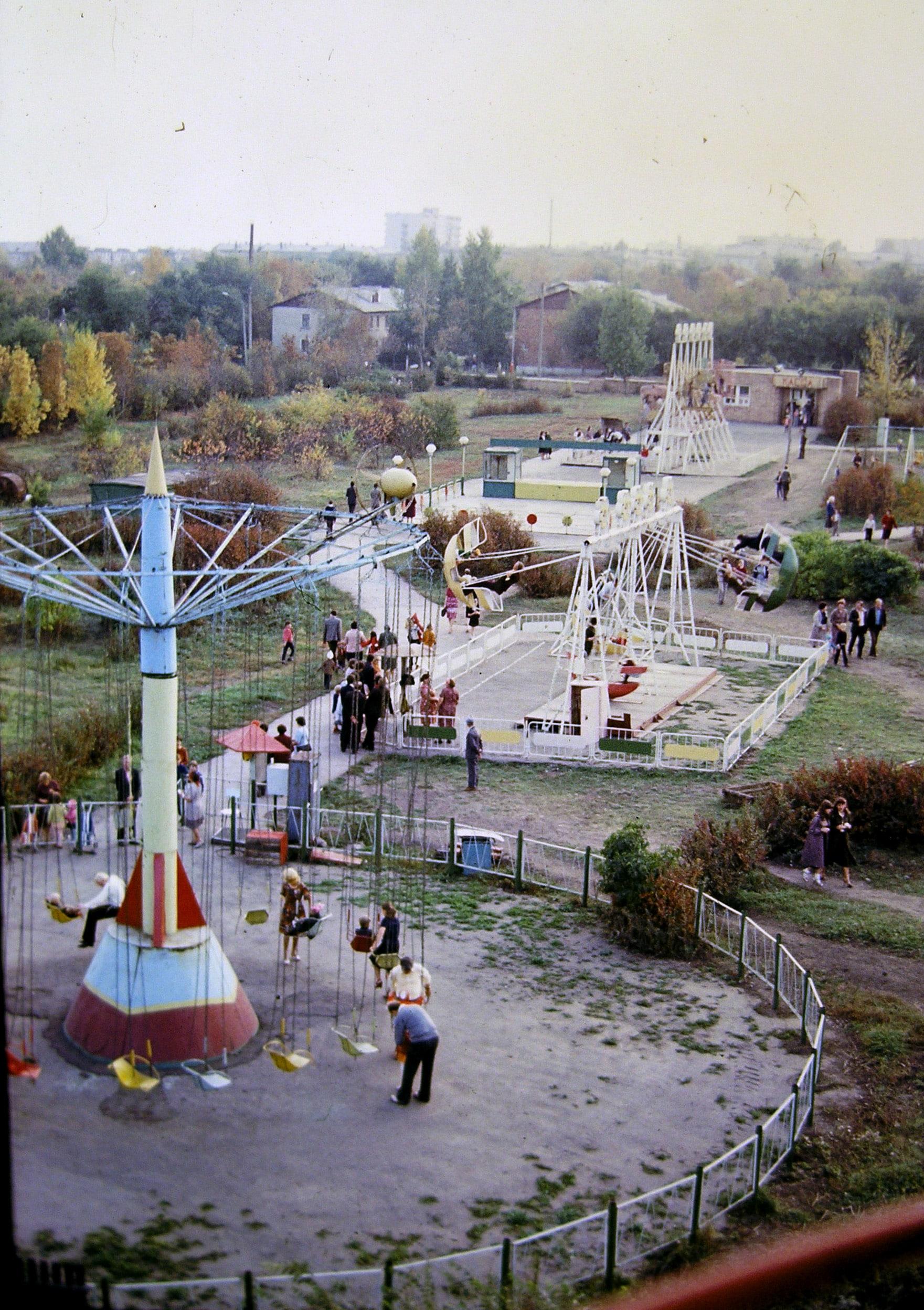 Сердобская-ФОТО-21-Куйбышев-1980-е-виды парка Молодёжный-2