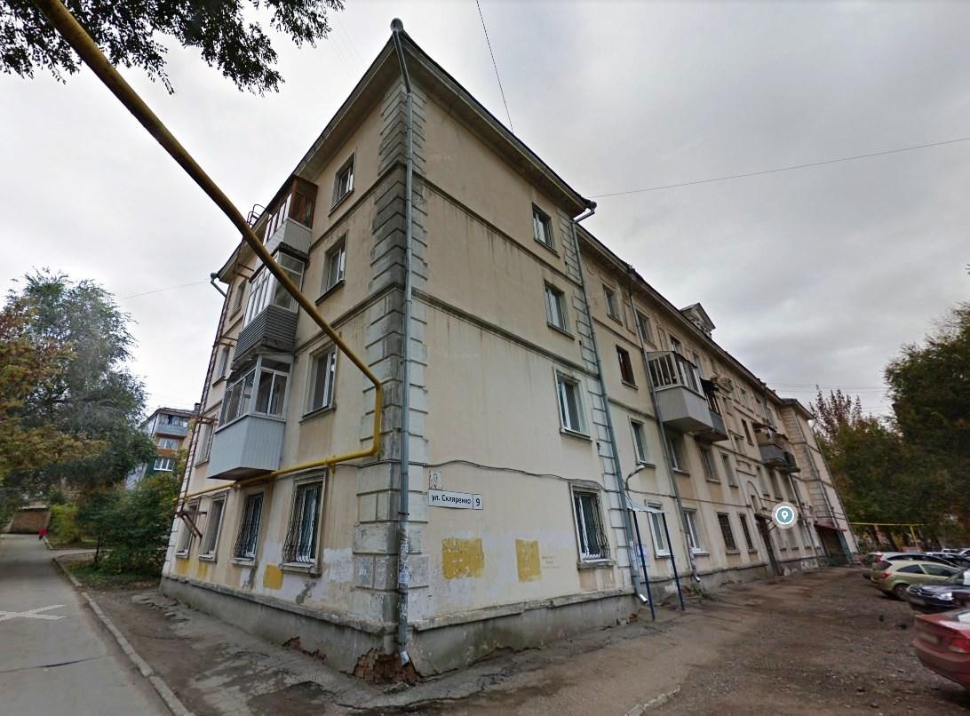 Улица Скляренко, 9