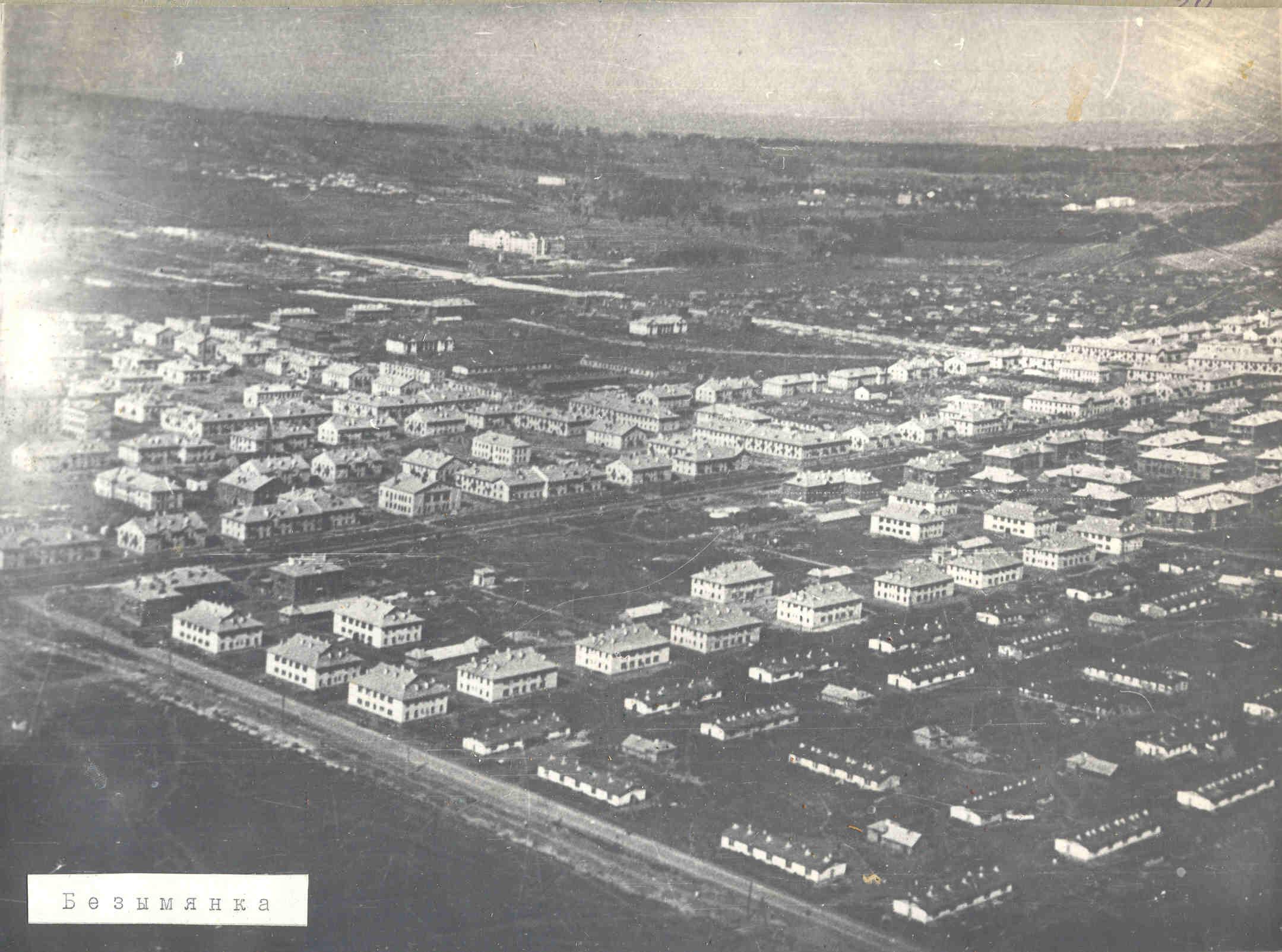 1943 год. Вид на проспект Кирова от Победы до проспекта Юных Пионеров