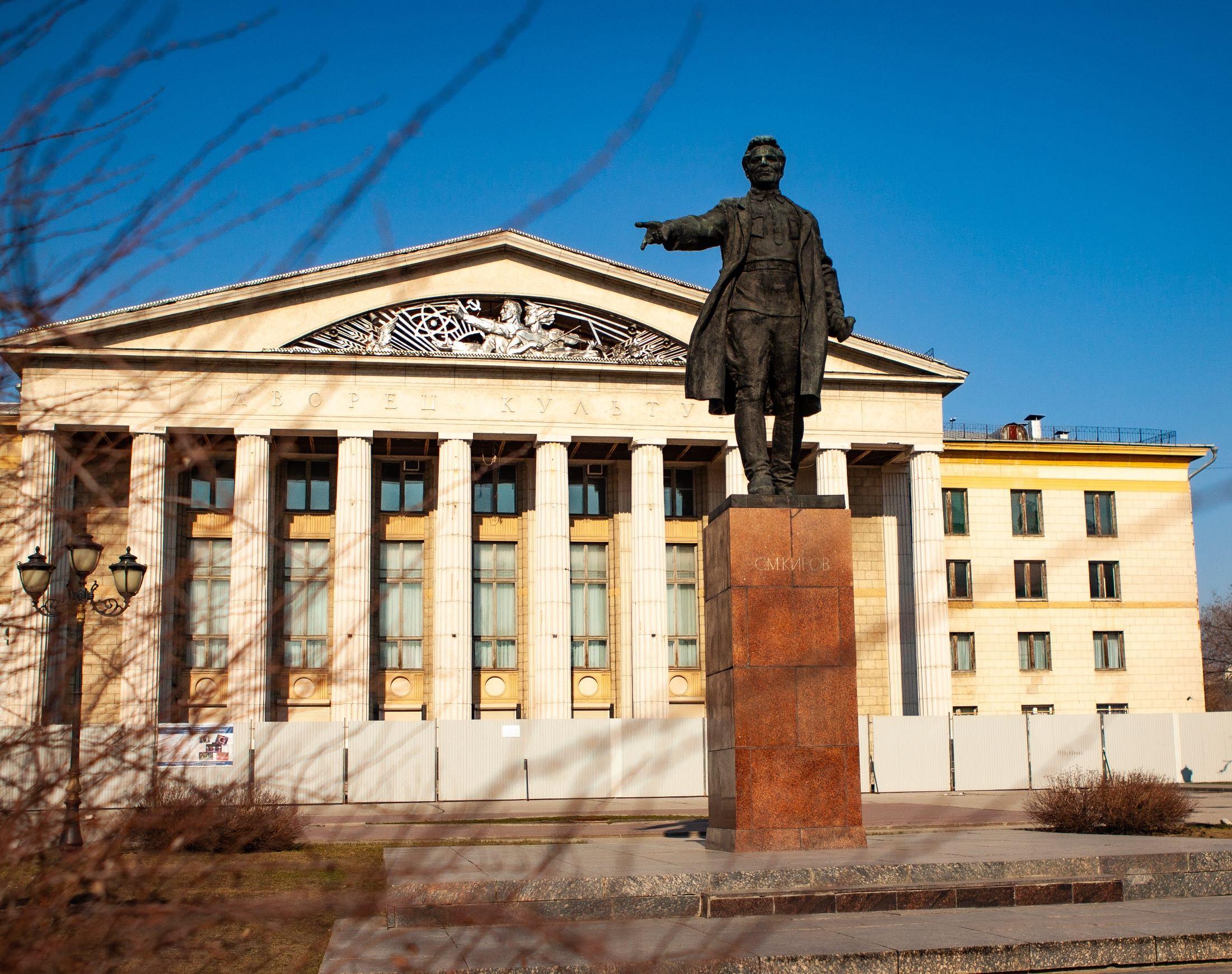 Дворец-культуры-на-площади-Кирова