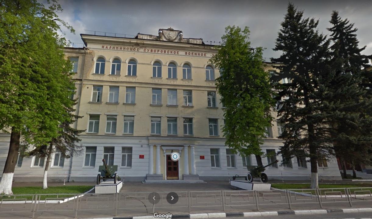 Калининское военное суворовское училище
