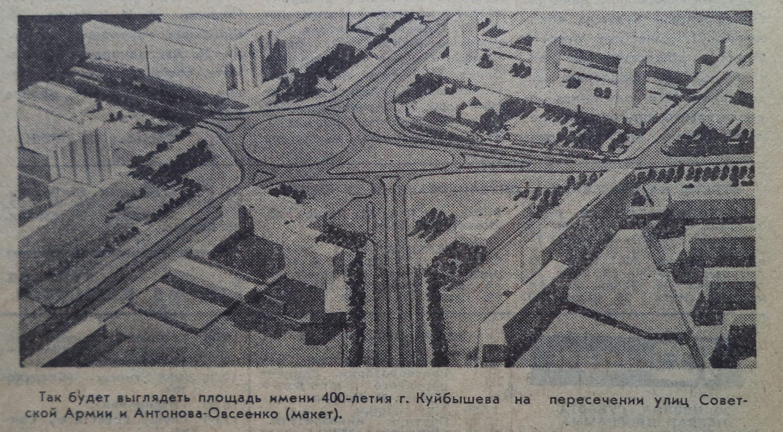 СА-ФОТО-067-ВЗя-1985-11-30-макет перекр. СА и АО-min
