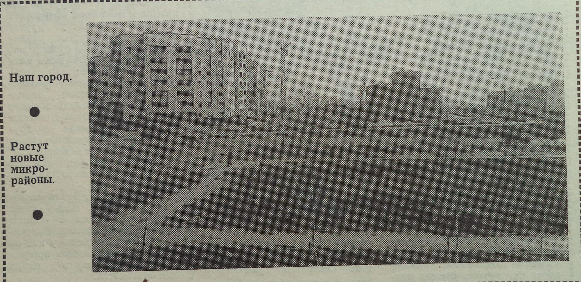 СА-ФОТО-068-ЗРР-1989-10-05-фото СА-Блюх
