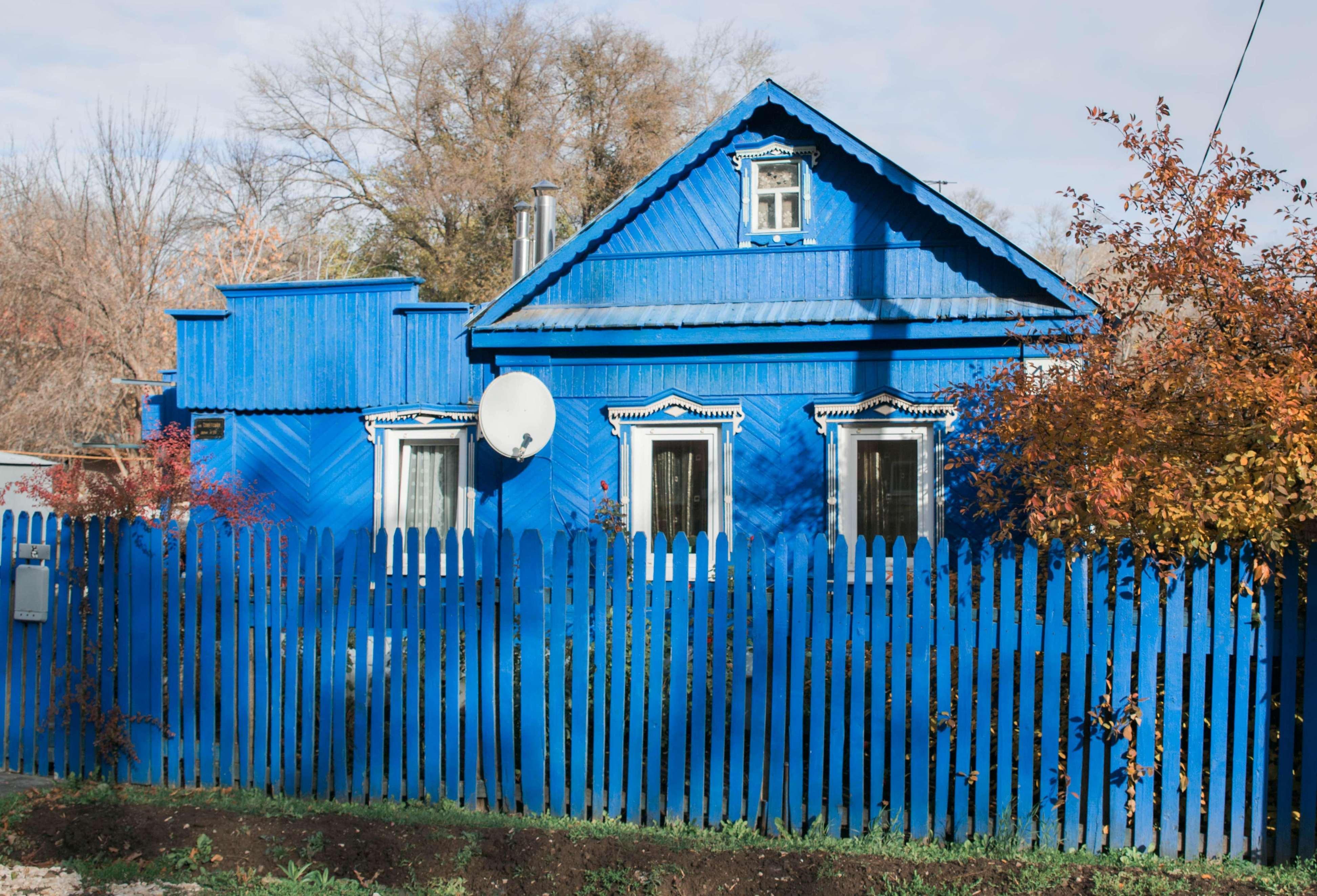 Синий дом с улицы Советской