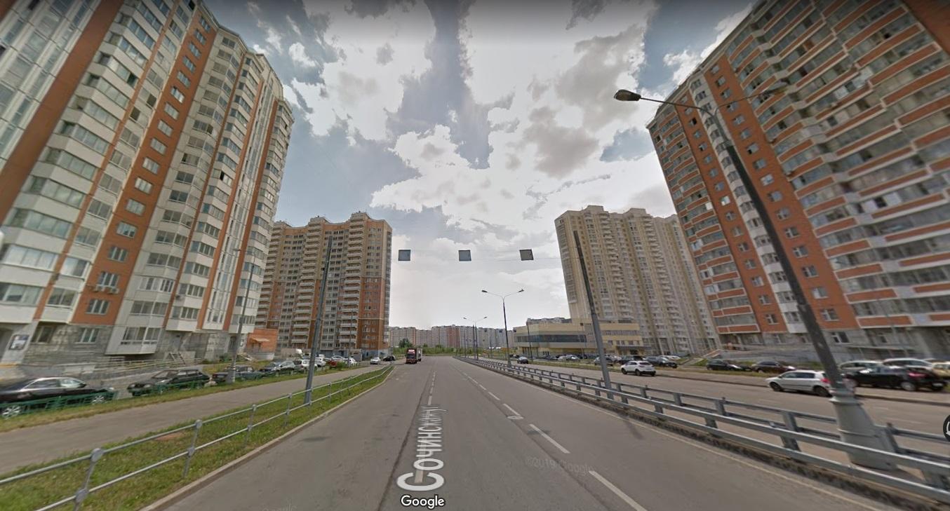 Улица Сочинская Москва