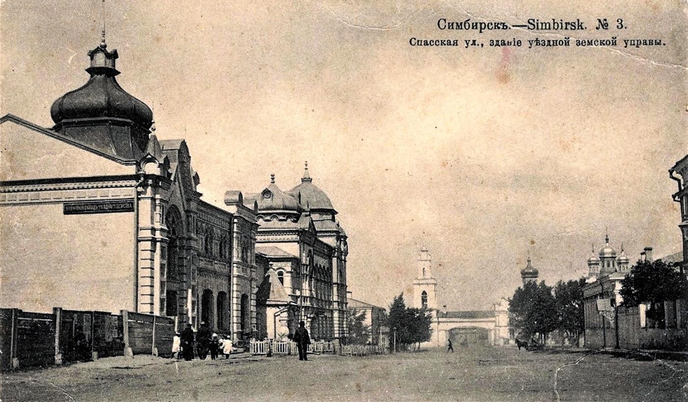 Ульяновск улица Спасская