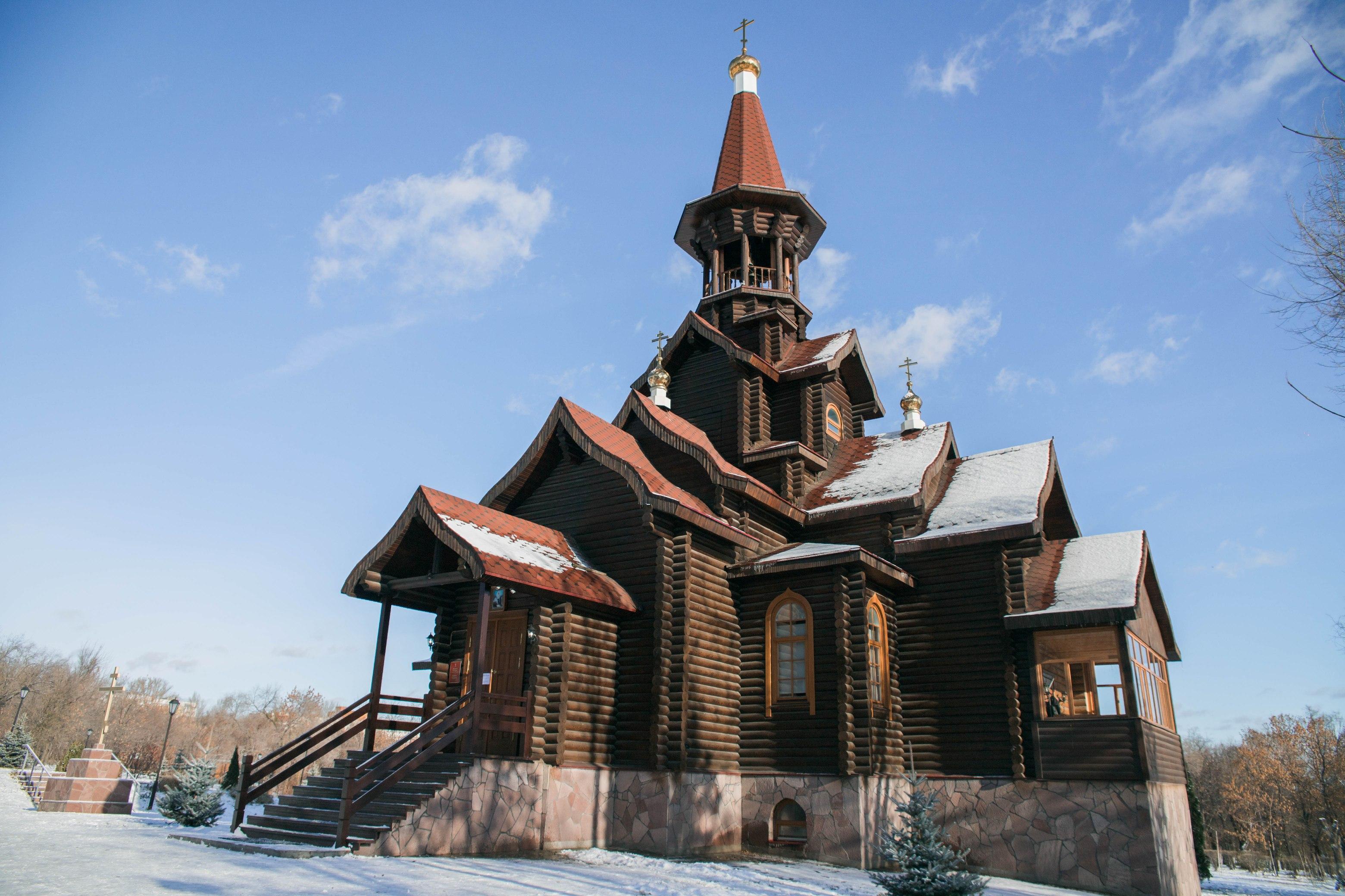 Церковь в парке Дружба
