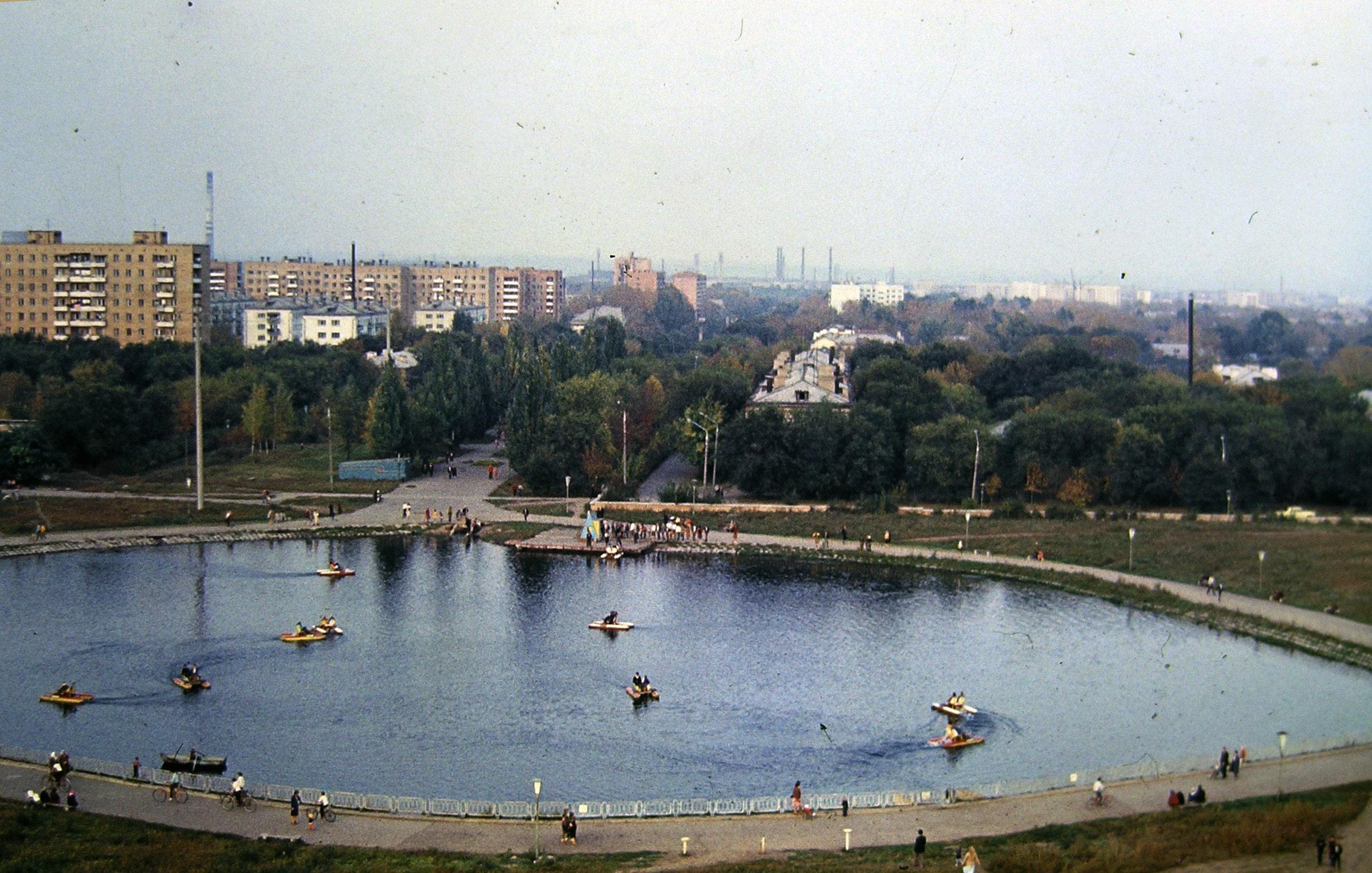1986-Парк-50-летия-ВЛКСМ