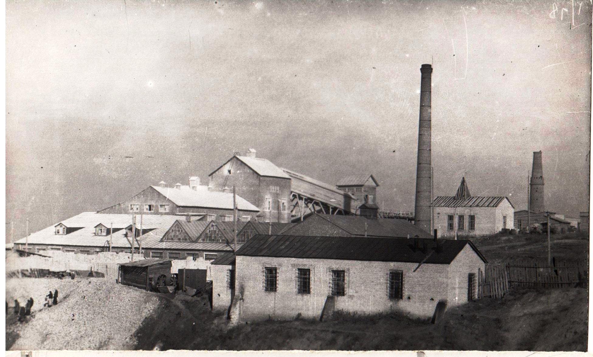 Kuybyshev-1950-e-Silikatny_zavod
