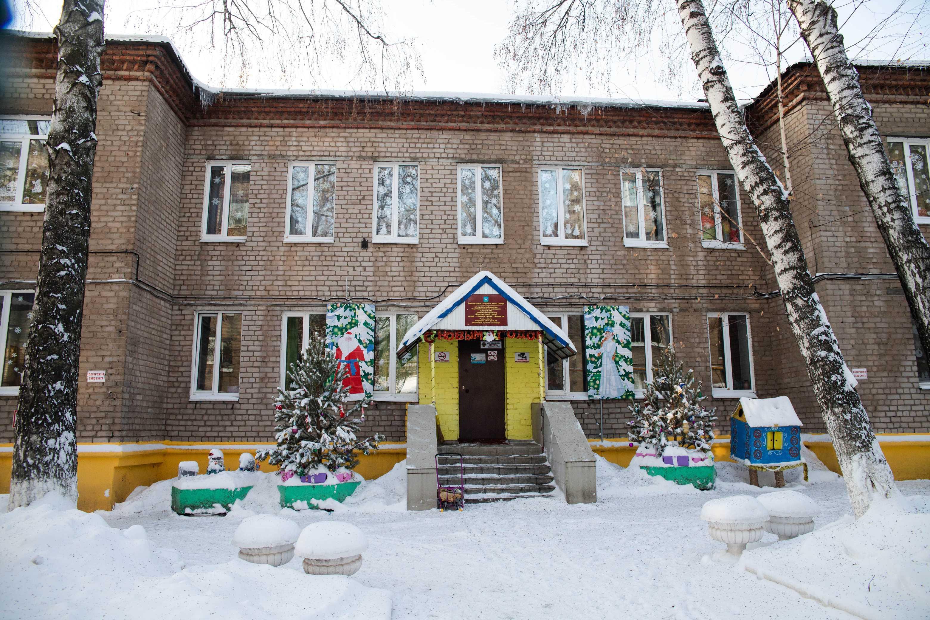 Бывший детский сад №205