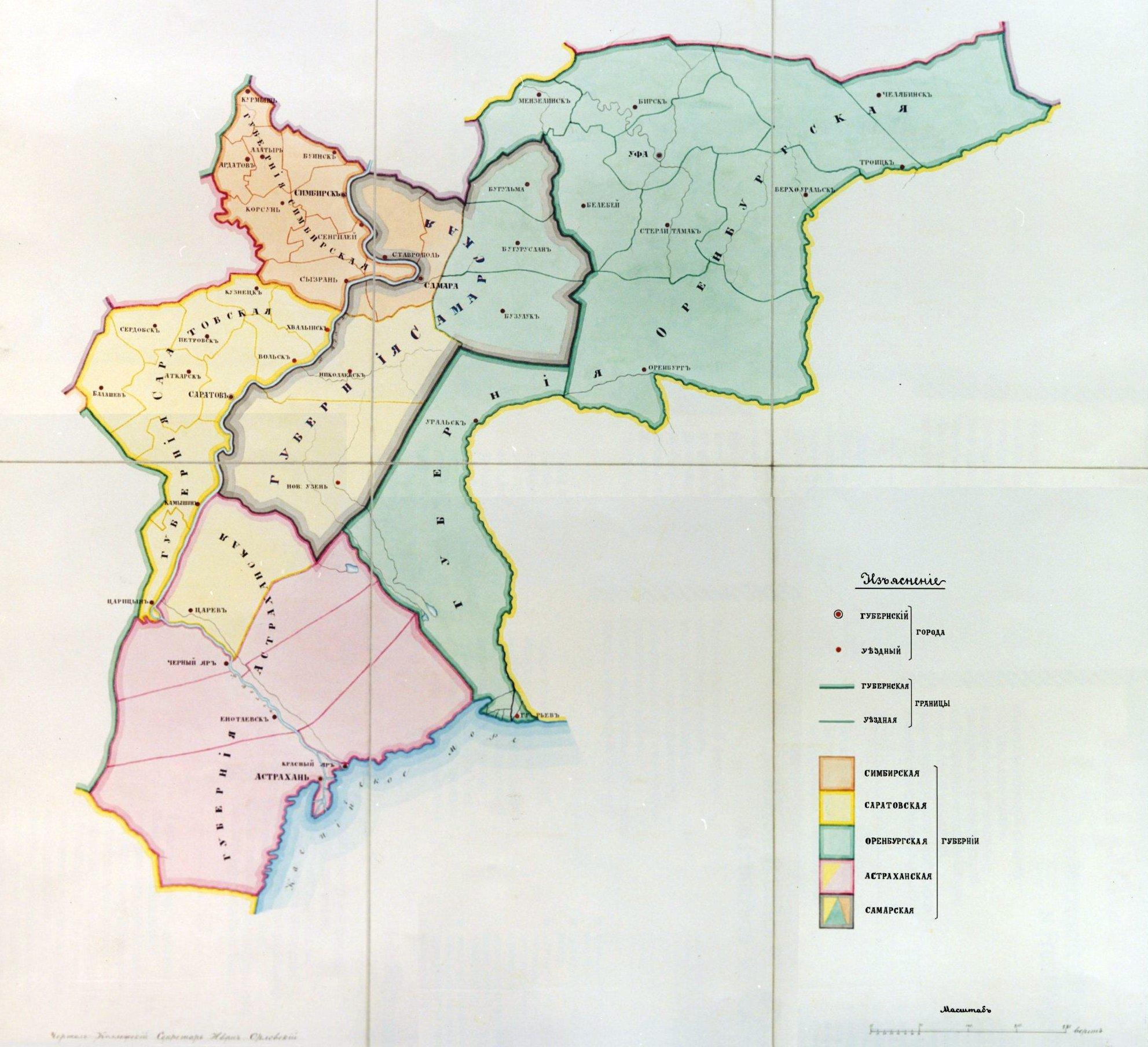 Карта Самарской губернии в 1851 году