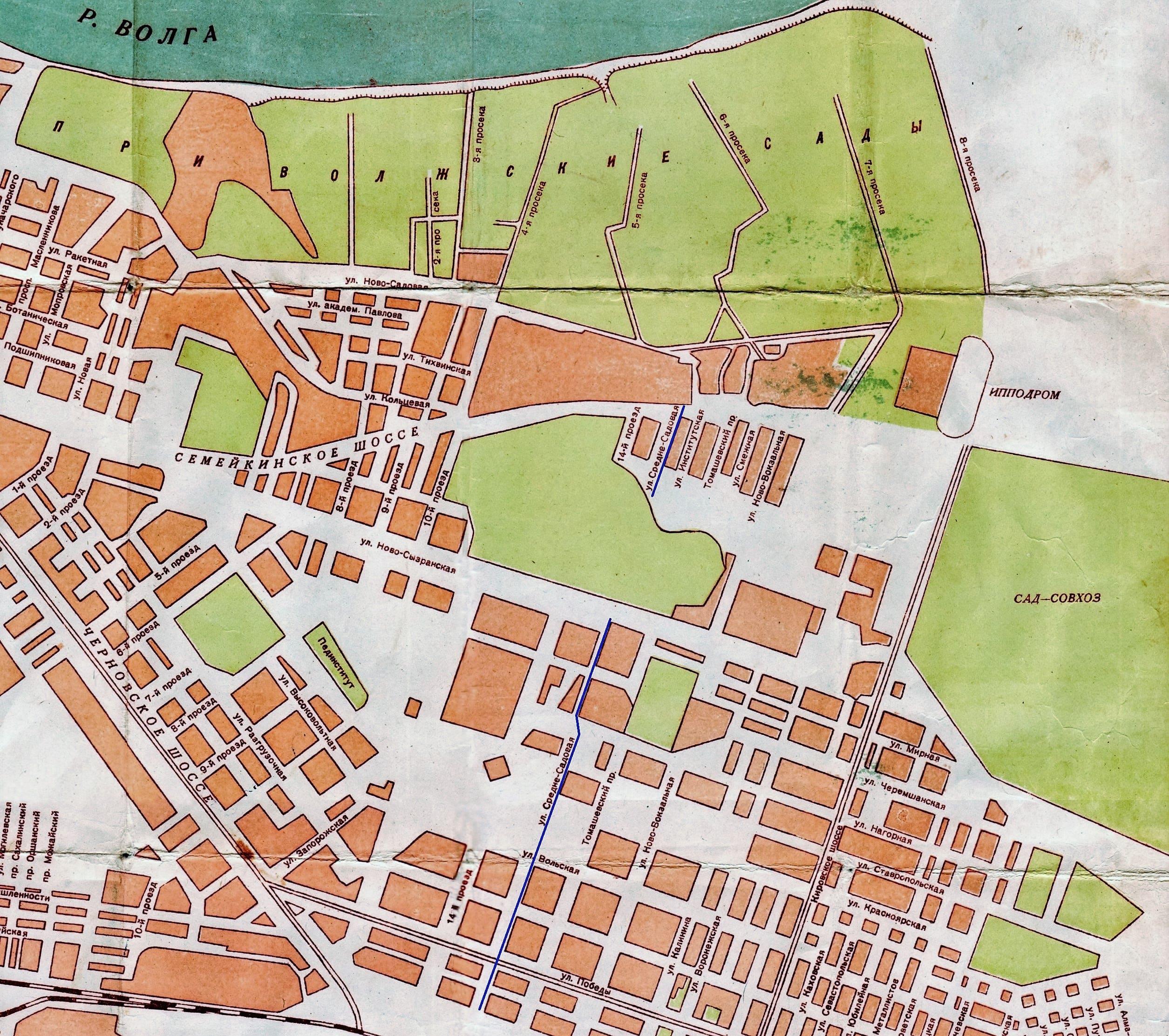 Карта-схема Куйбышева 1961 года