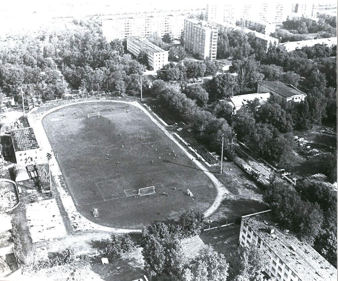 Стадионная-ФОТО-18-Куйбышев-1980-е-панорама ст. Нефт. на Стошке