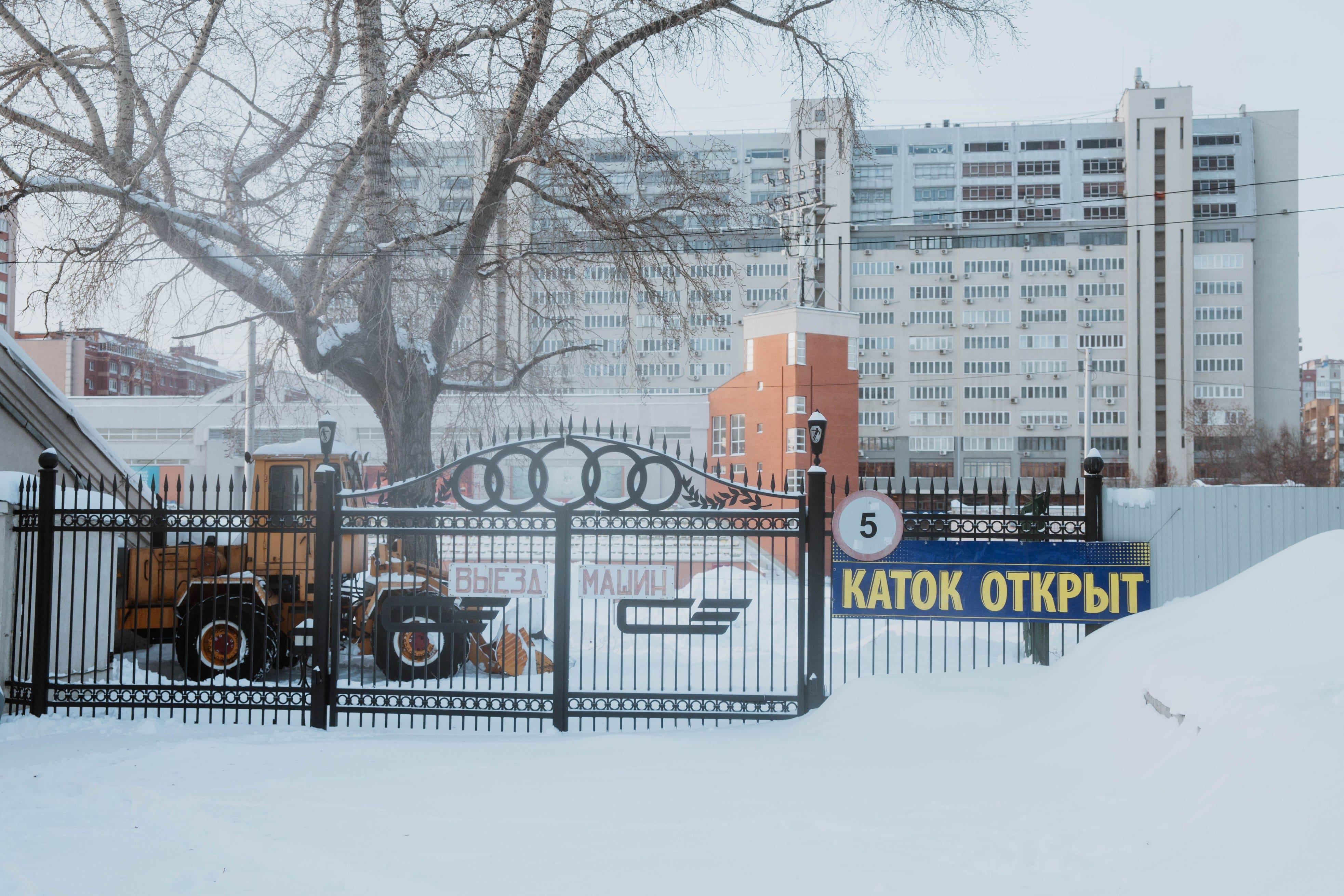 Стадион Локомотив-min
