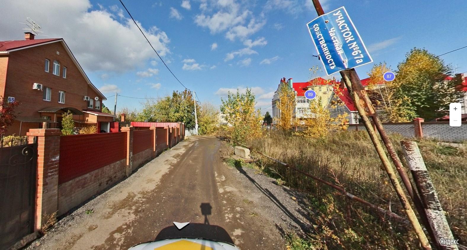 Улица Солнечная в 2011 году