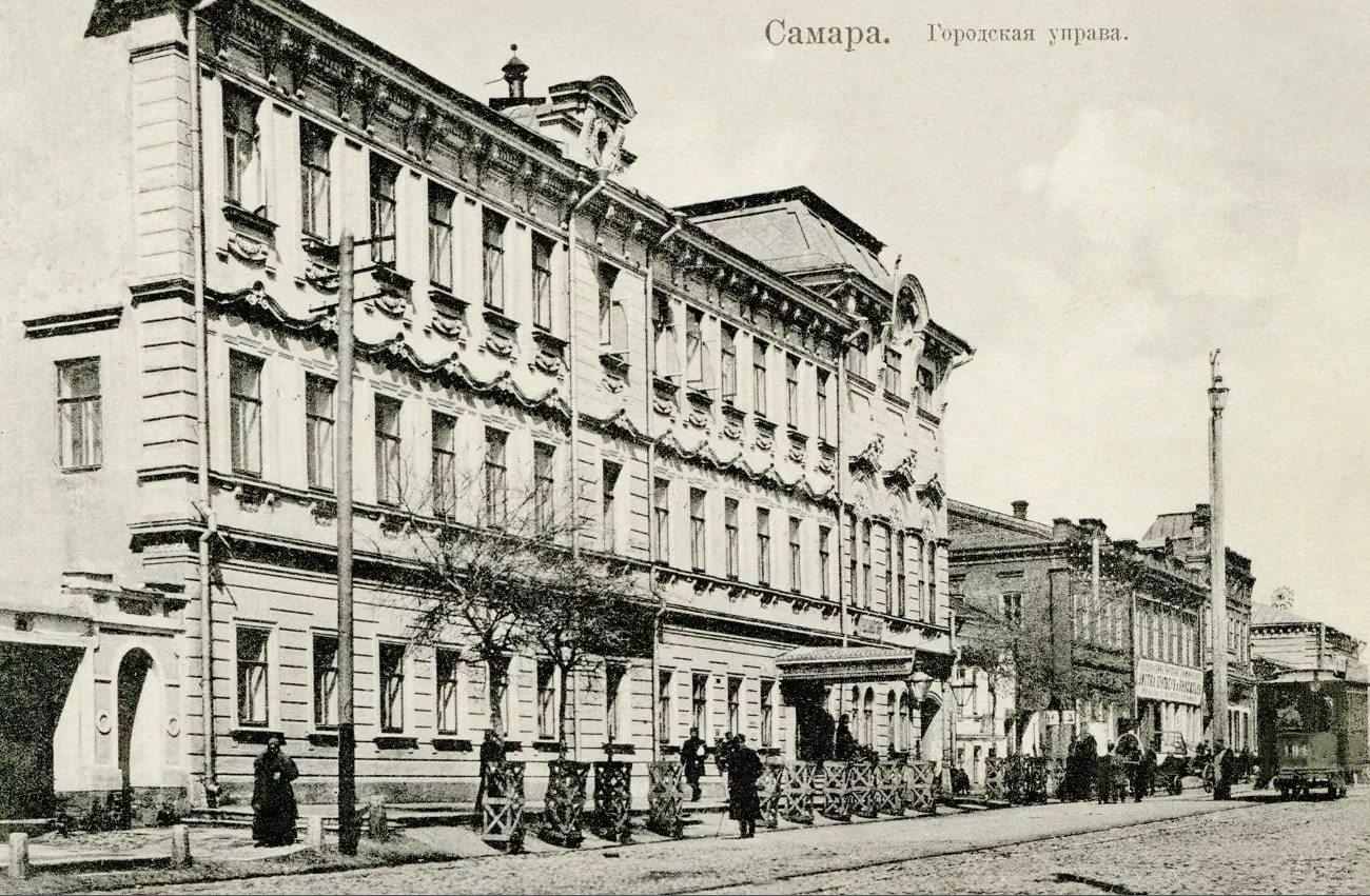Городская Управа после реставрации
