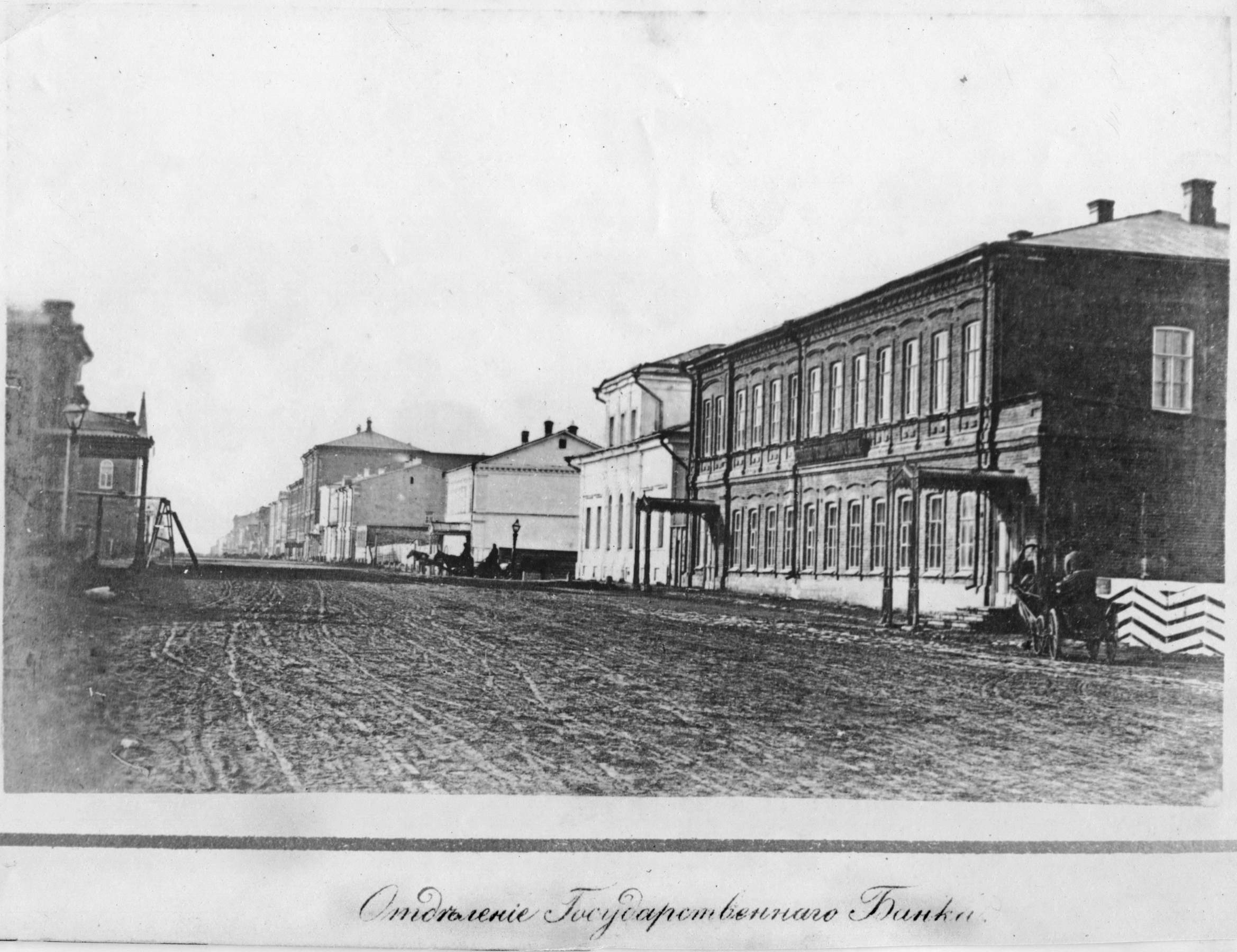 Государственный банк в Самаре