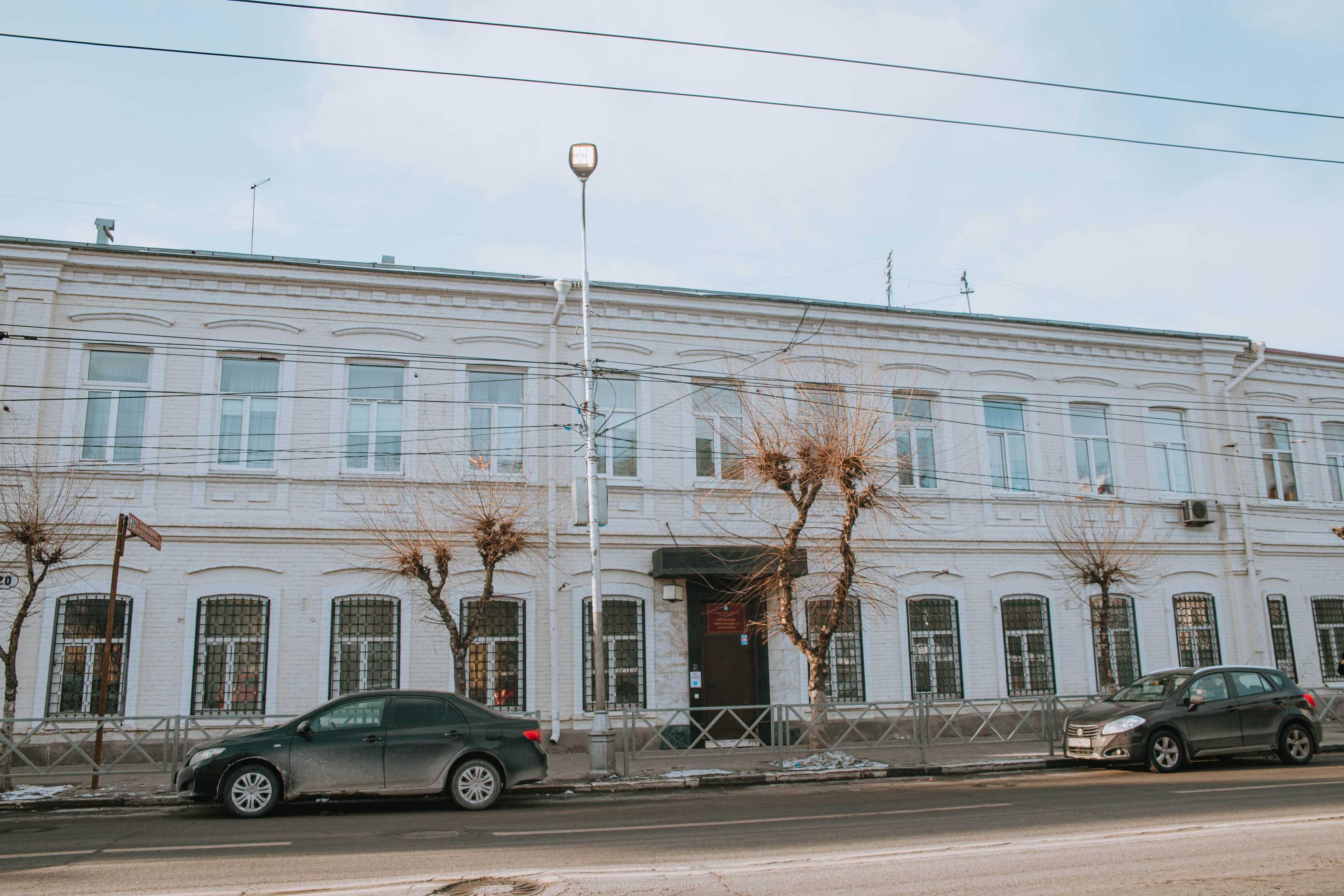 Дом купца Санина