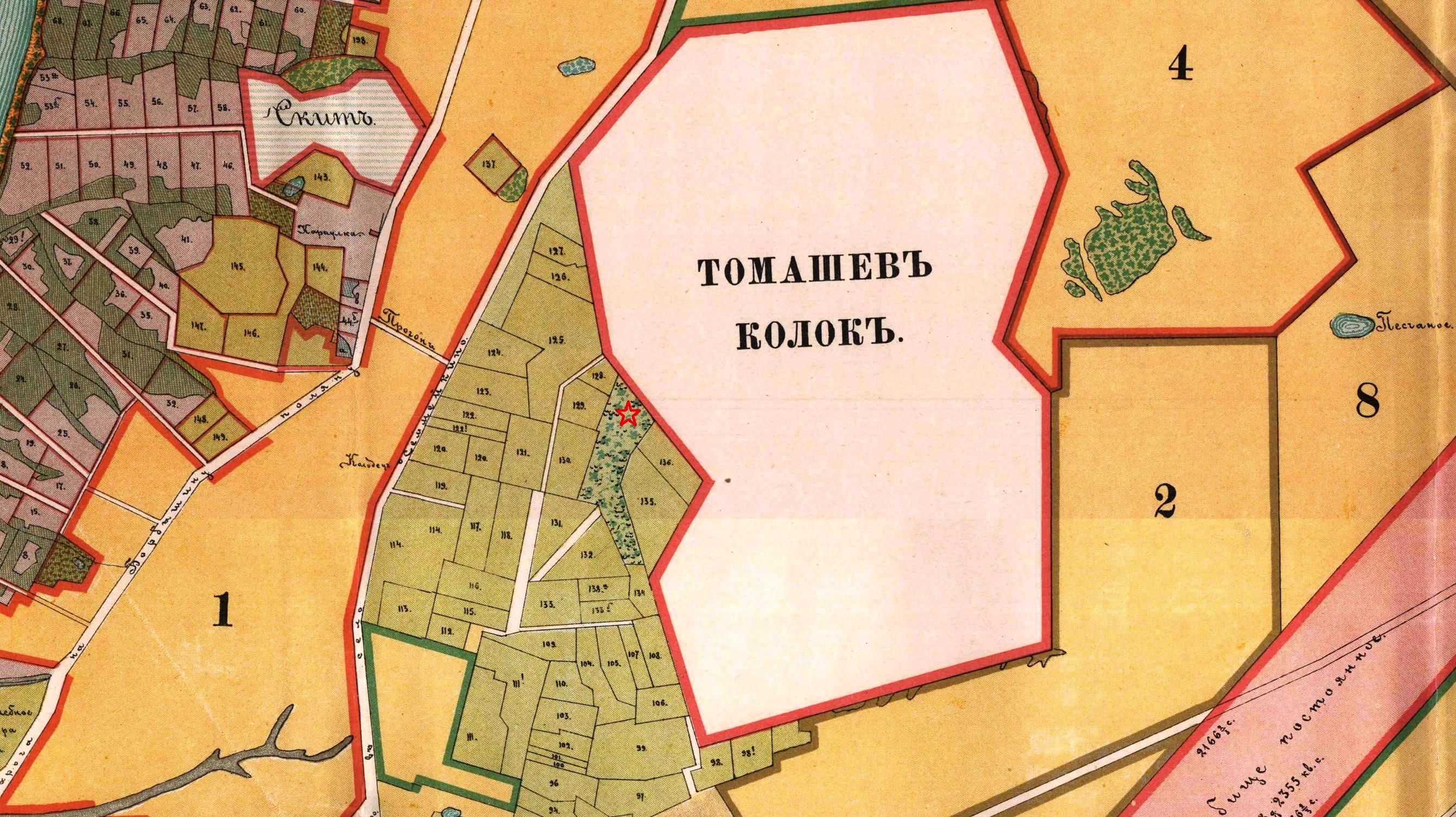 Карта Самары 1898 года