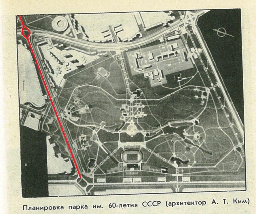Планировка парка им. 60-летия СССР