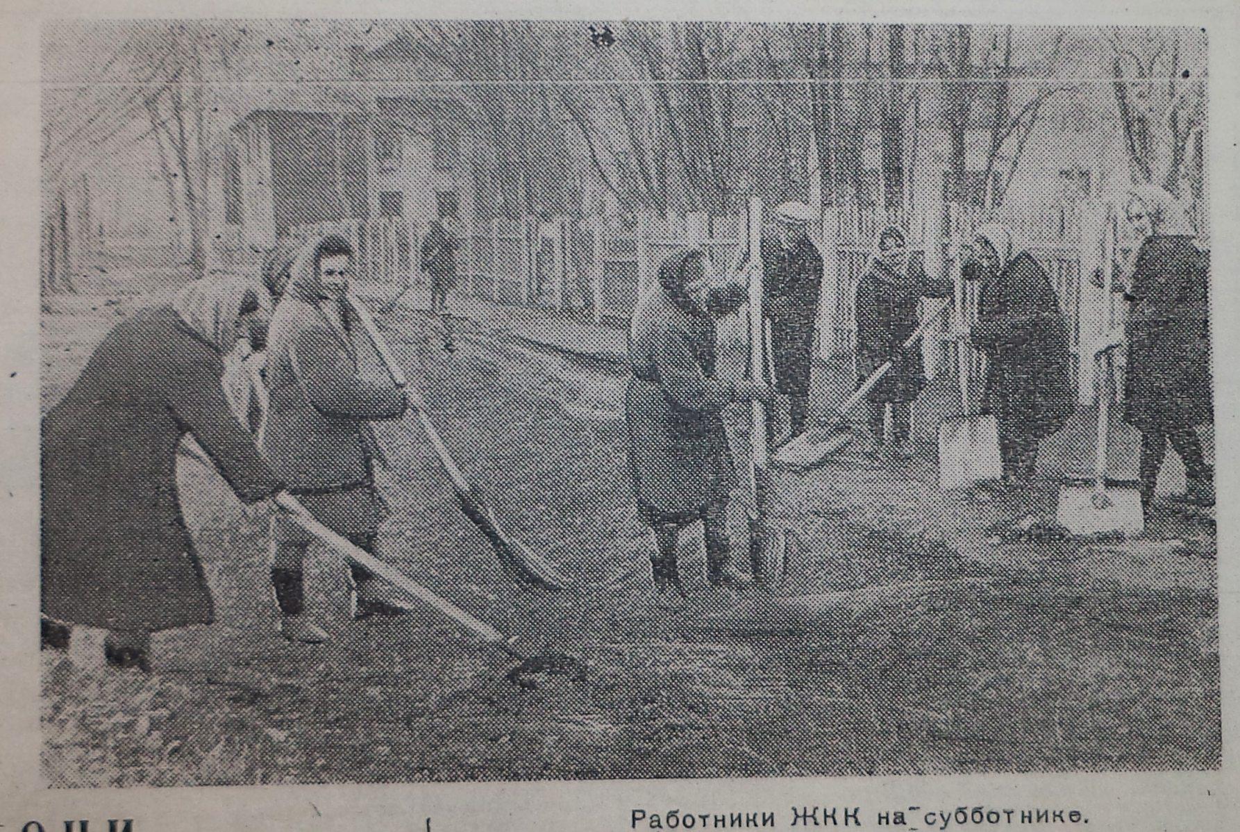 Ставропольская-ФОТО-04-Труд строителя-1969-29 апреля-min