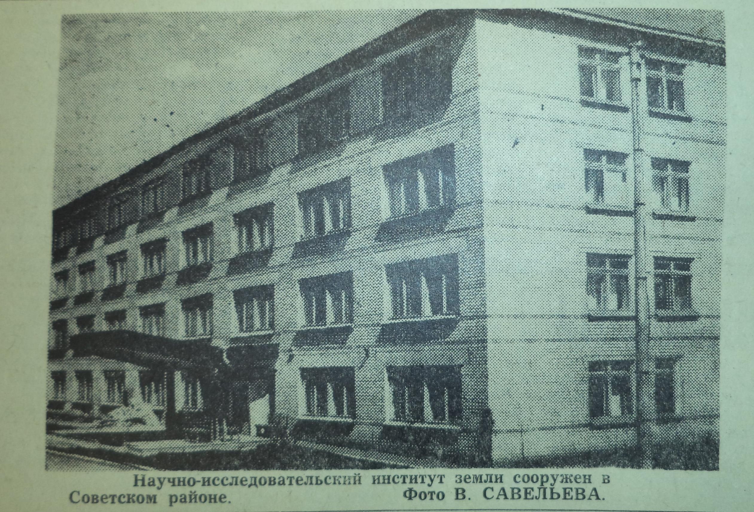Ставропольская-ФОТО-35-Ленинское Знамя-1967-30 августа-3-min