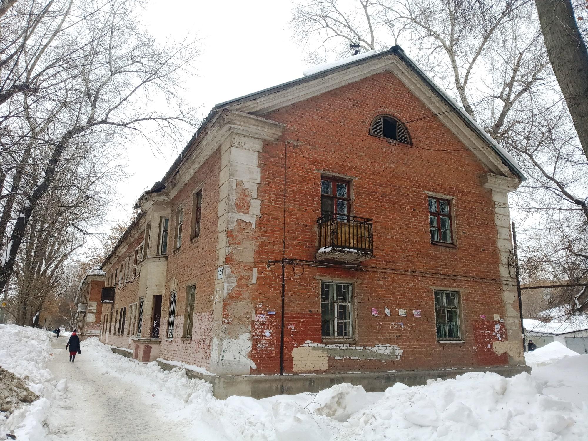 Ставропольская улица Самара