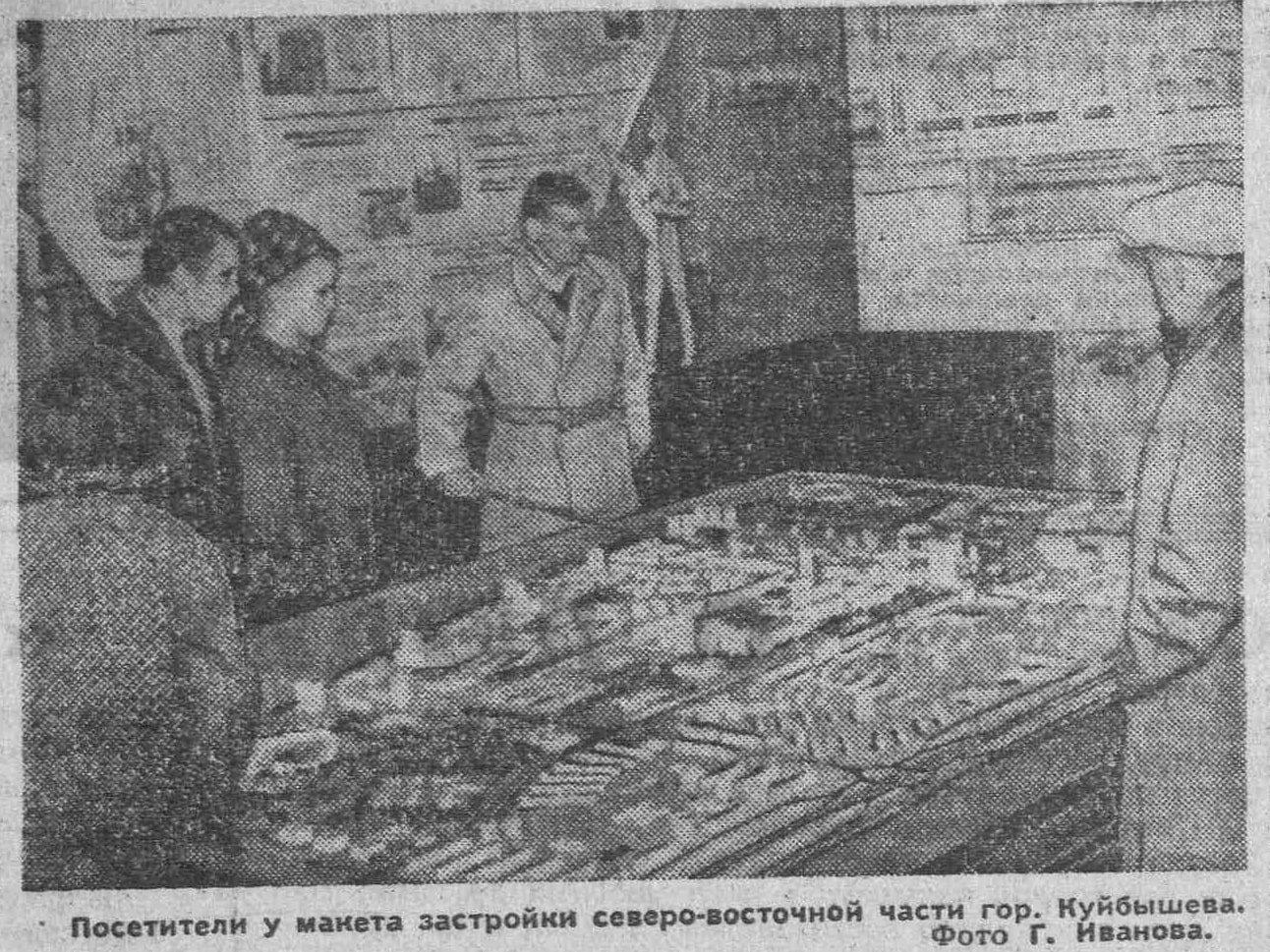 Стара Загора-ФОТО-003-ВКа-1965-11-05-макет СВ мкр-min